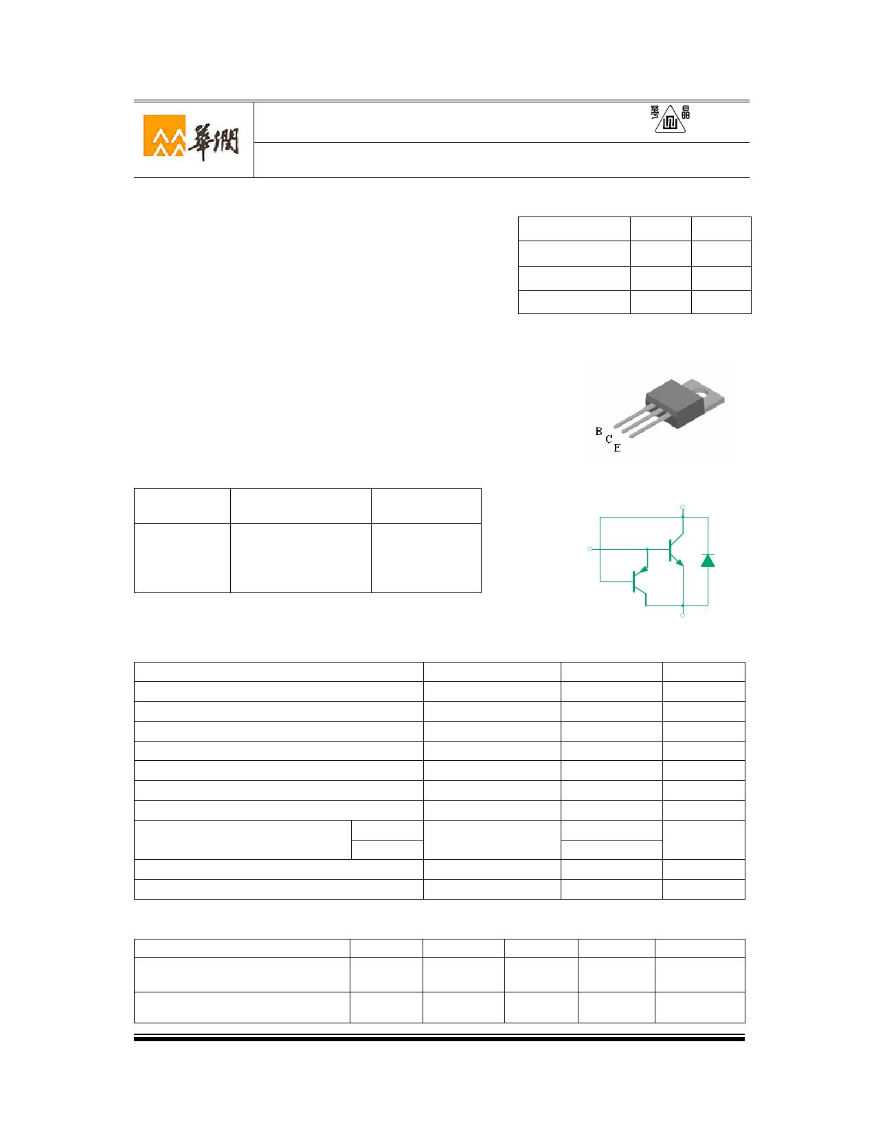 3DD13007Z8 Datasheet, 3DD13007Z8 PDF,ピン配置, 機能