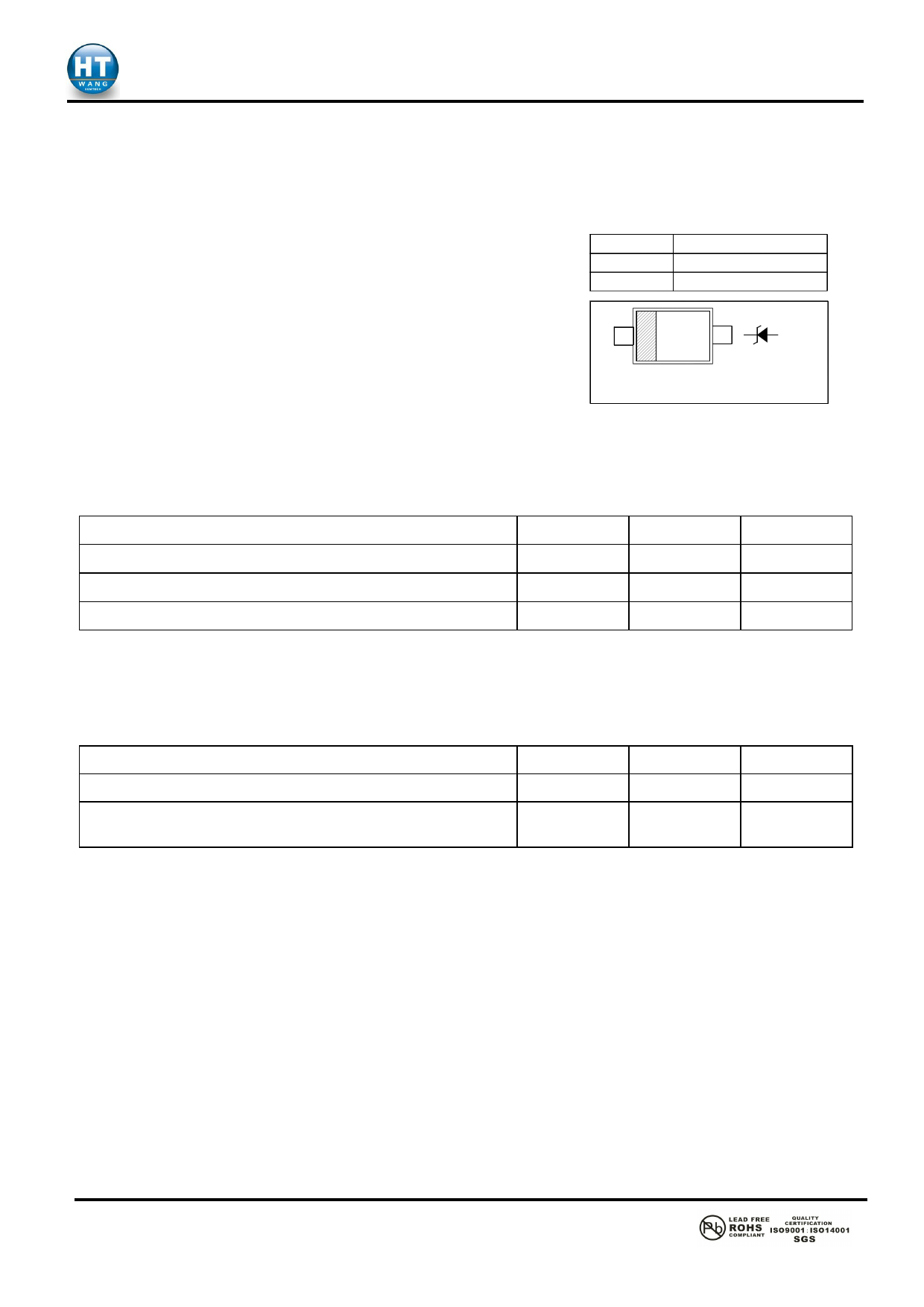 MM1Z75 datasheet