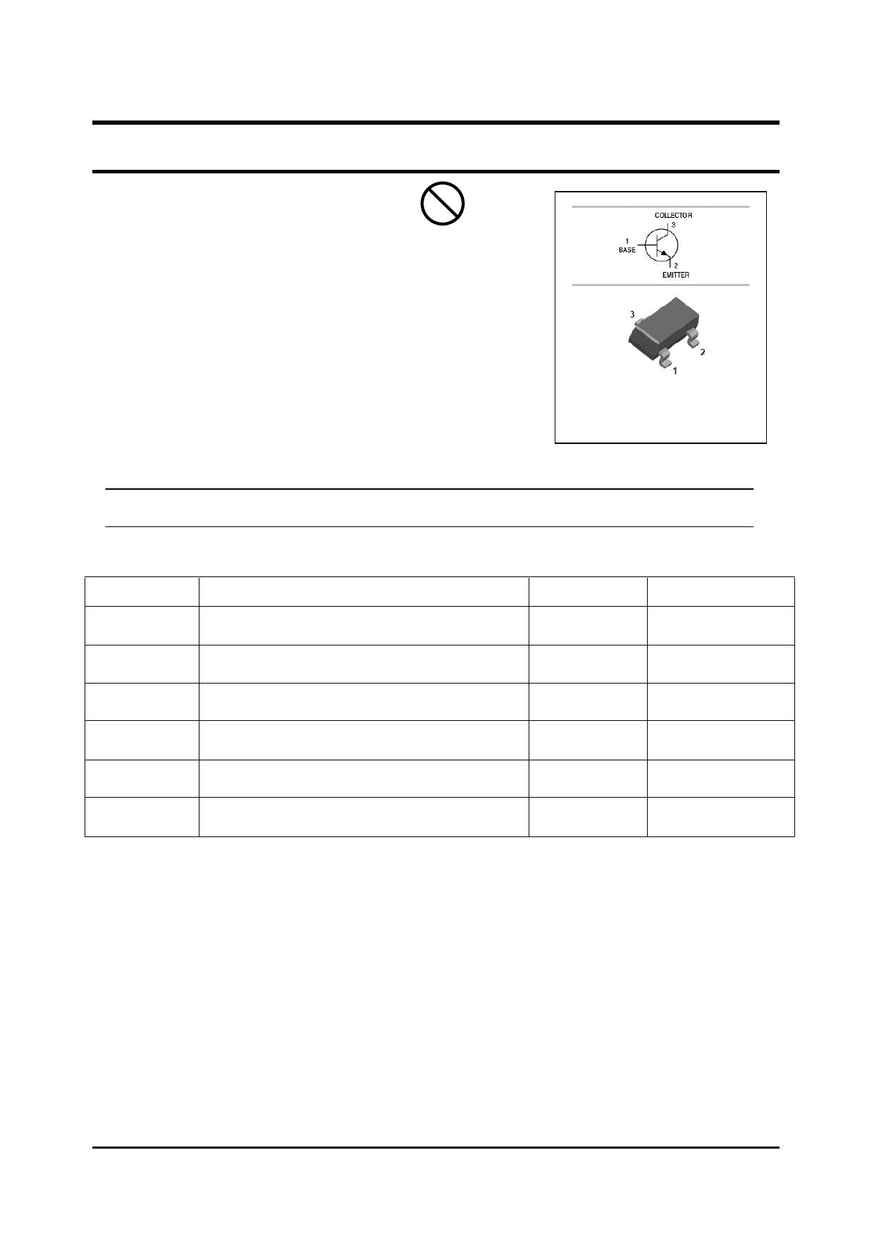 2SC1654 datasheet