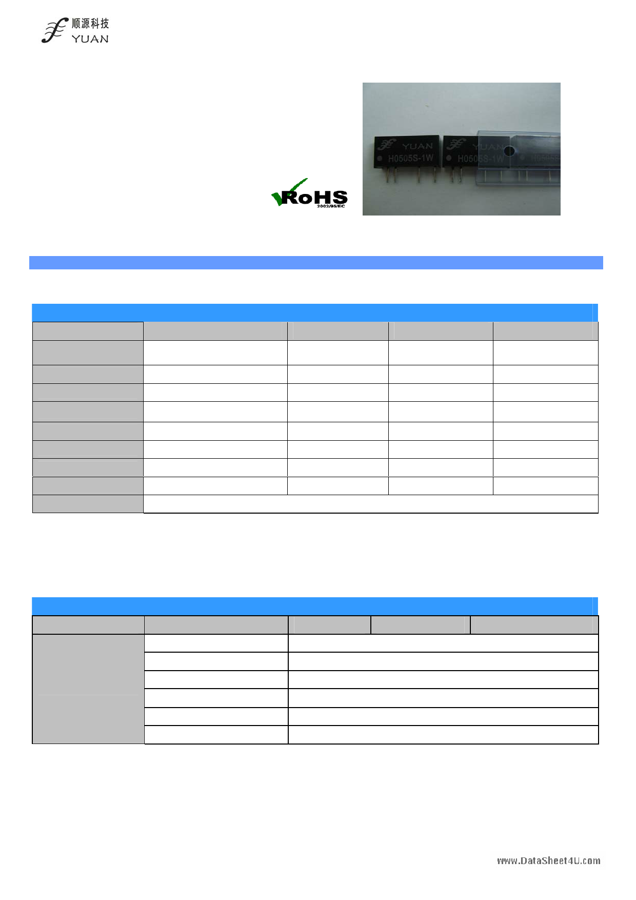 H05xxS-1W datasheet