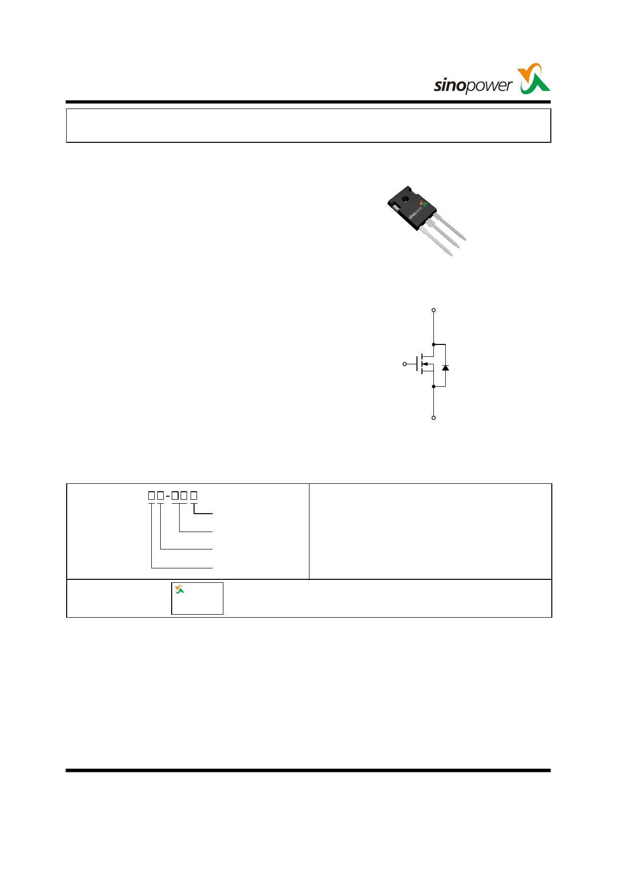 SM7506NSW datasheet