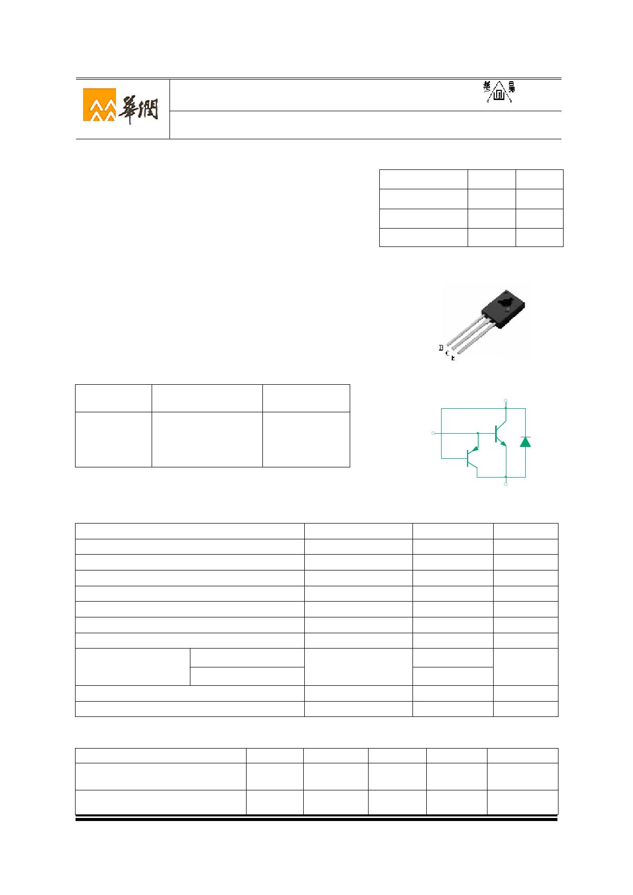 3DD4513A6D Datasheet, 3DD4513A6D PDF,ピン配置, 機能