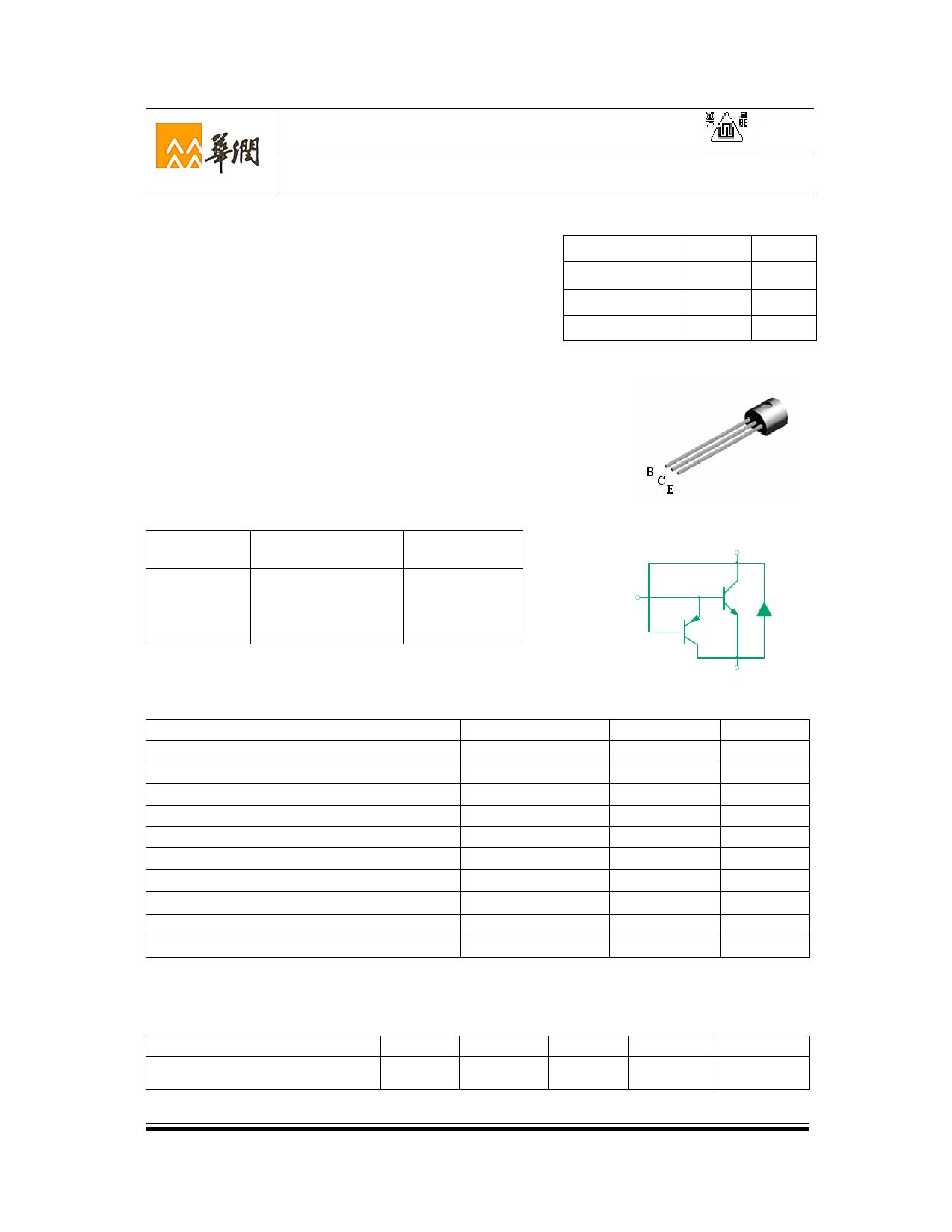 3DD4513A1D Datasheet, 3DD4513A1D PDF,ピン配置, 機能
