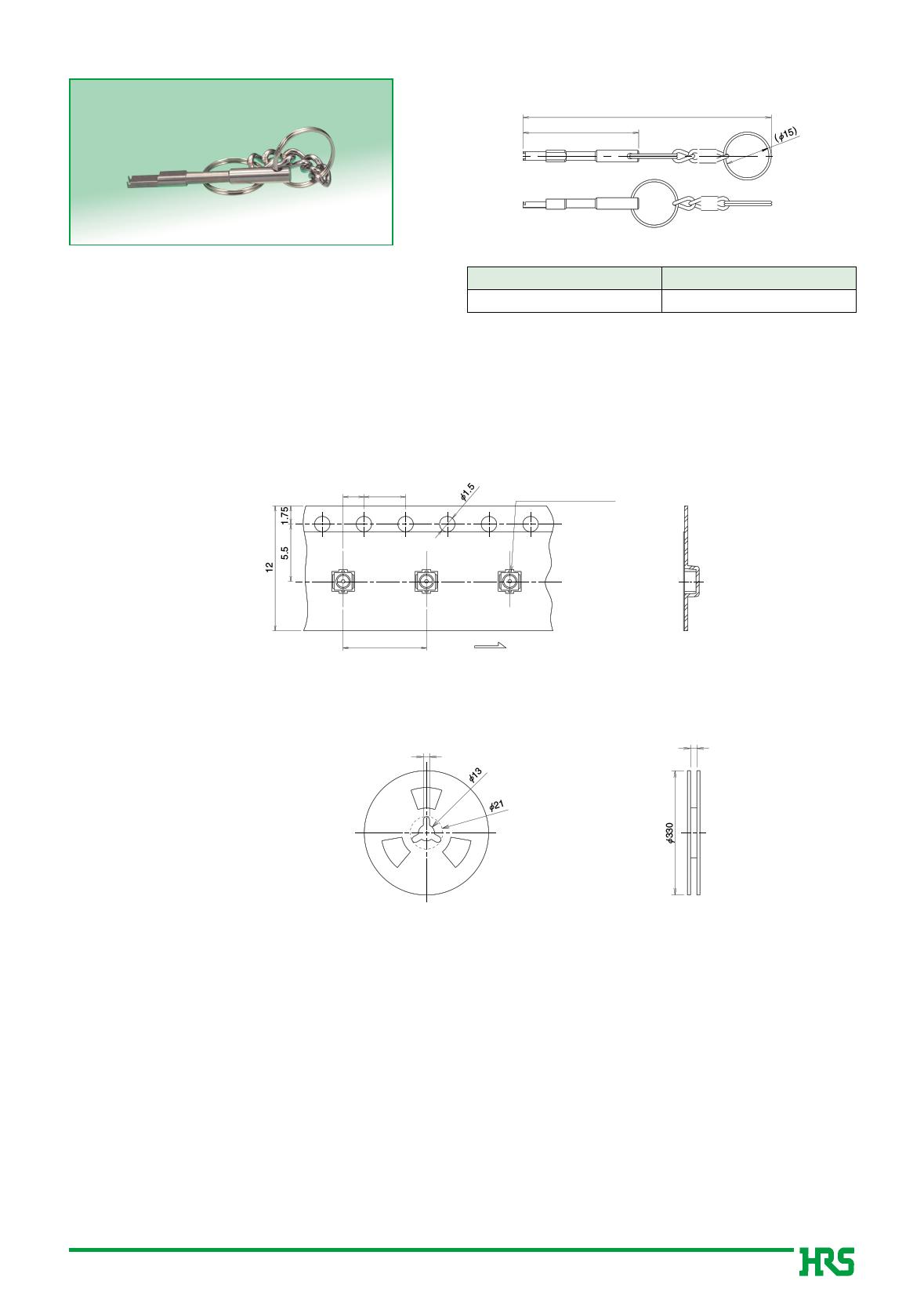 W.FL-LP-N pdf, arduino