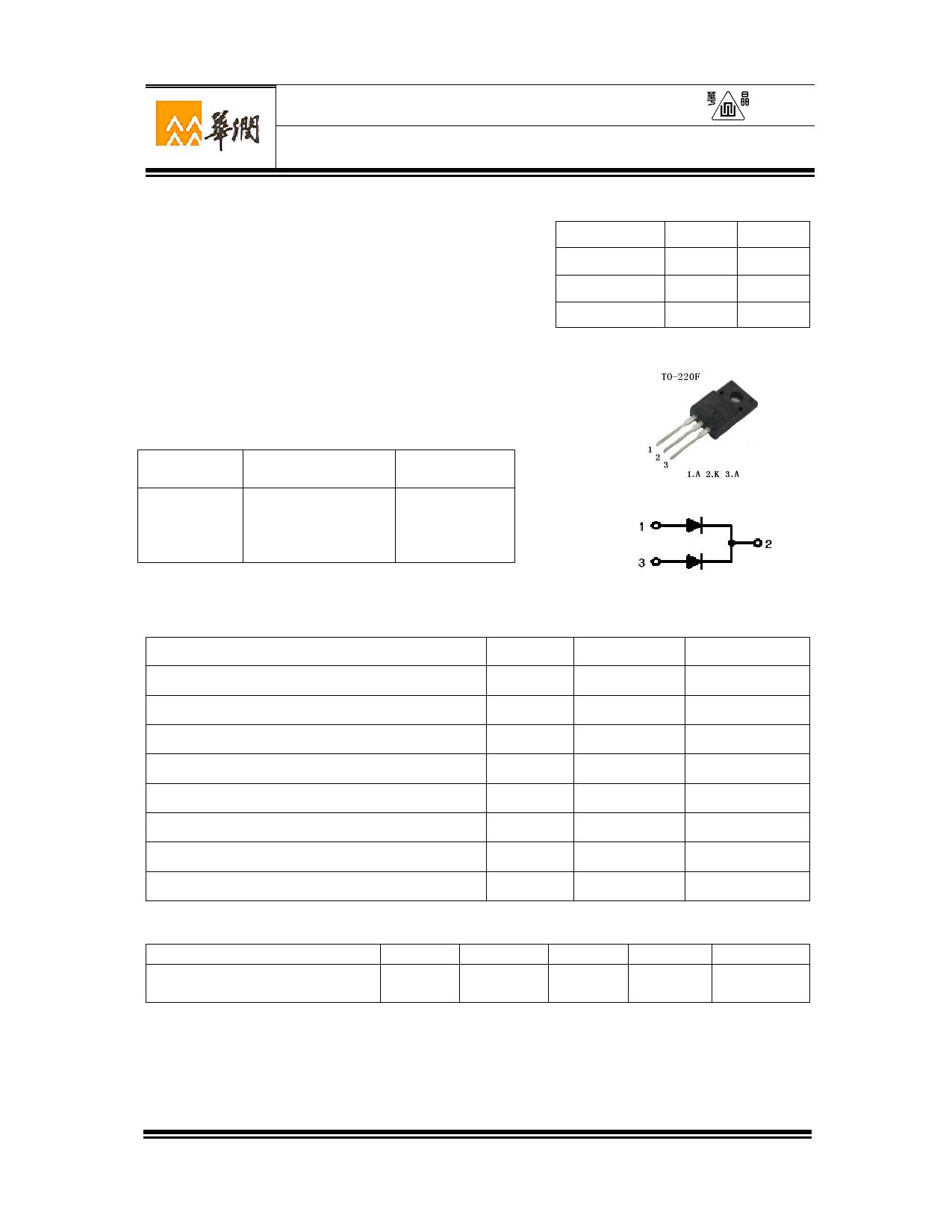 2CZ20100A9S Datasheet, 2CZ20100A9S PDF,ピン配置, 機能