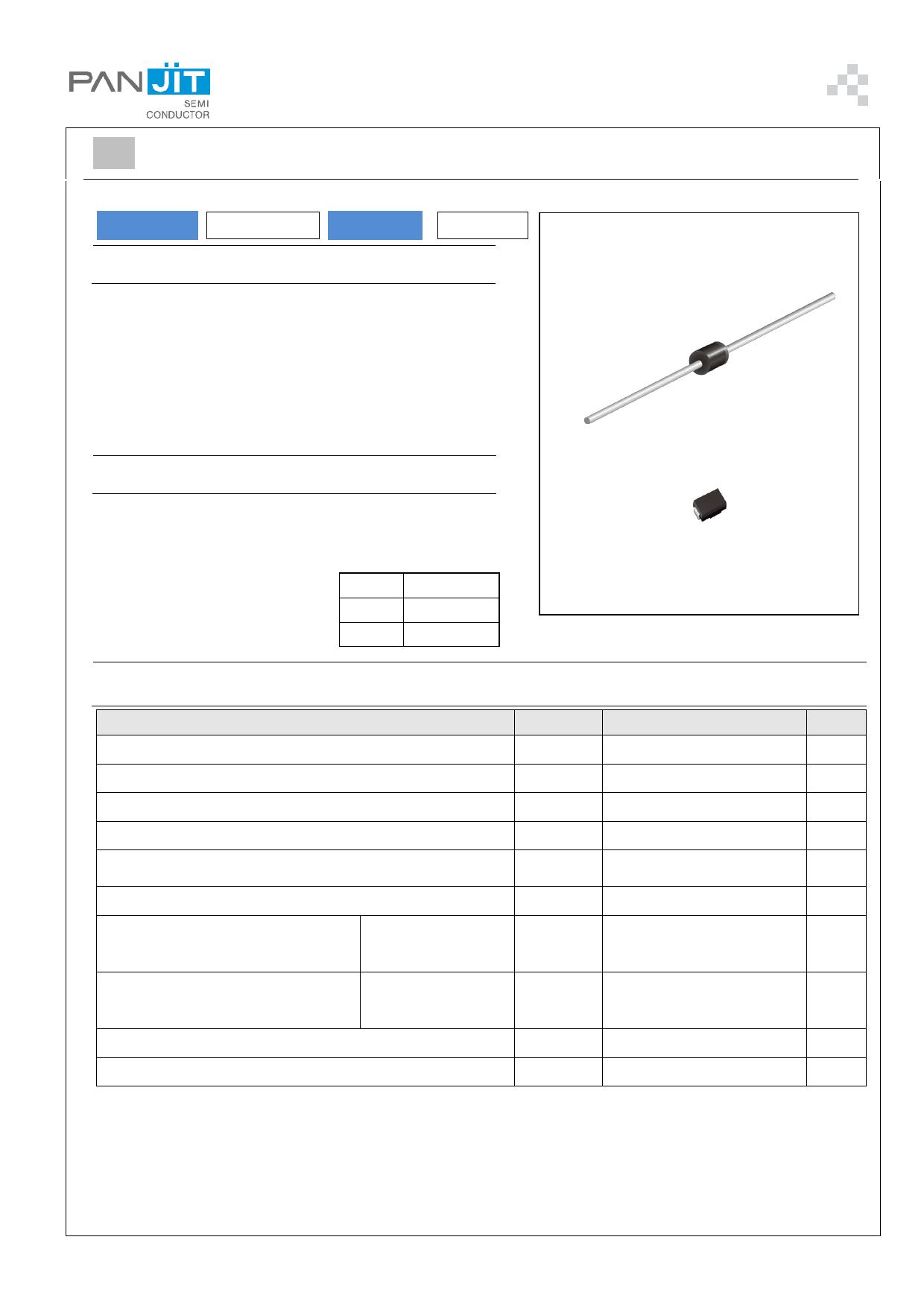 MBR1H150 Datasheet, MBR1H150 PDF,ピン配置, 機能