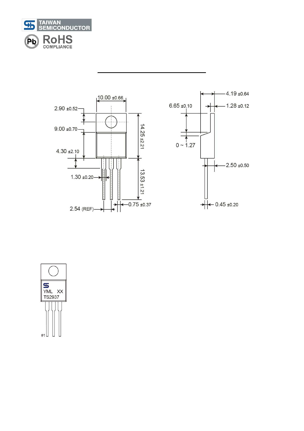 TS2937 電子部品, 半導体