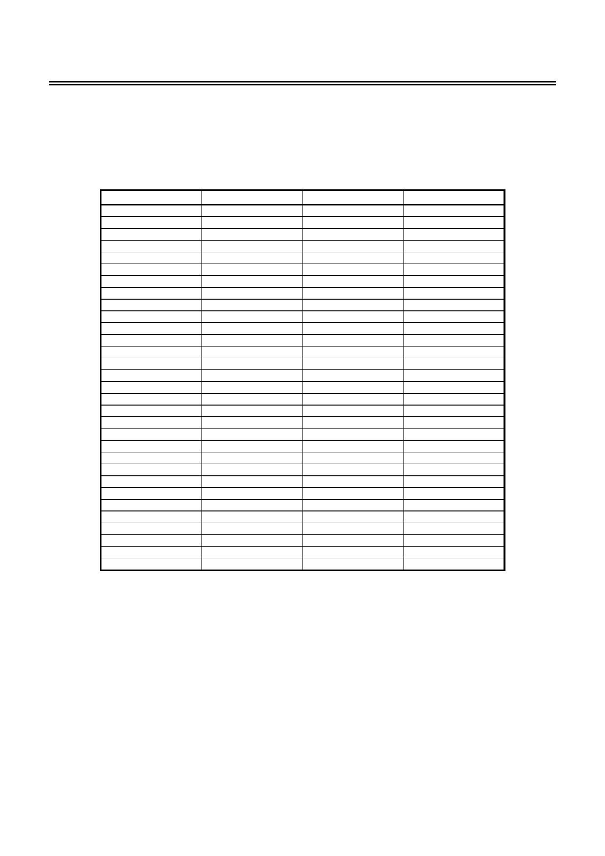 S-13R1 pdf