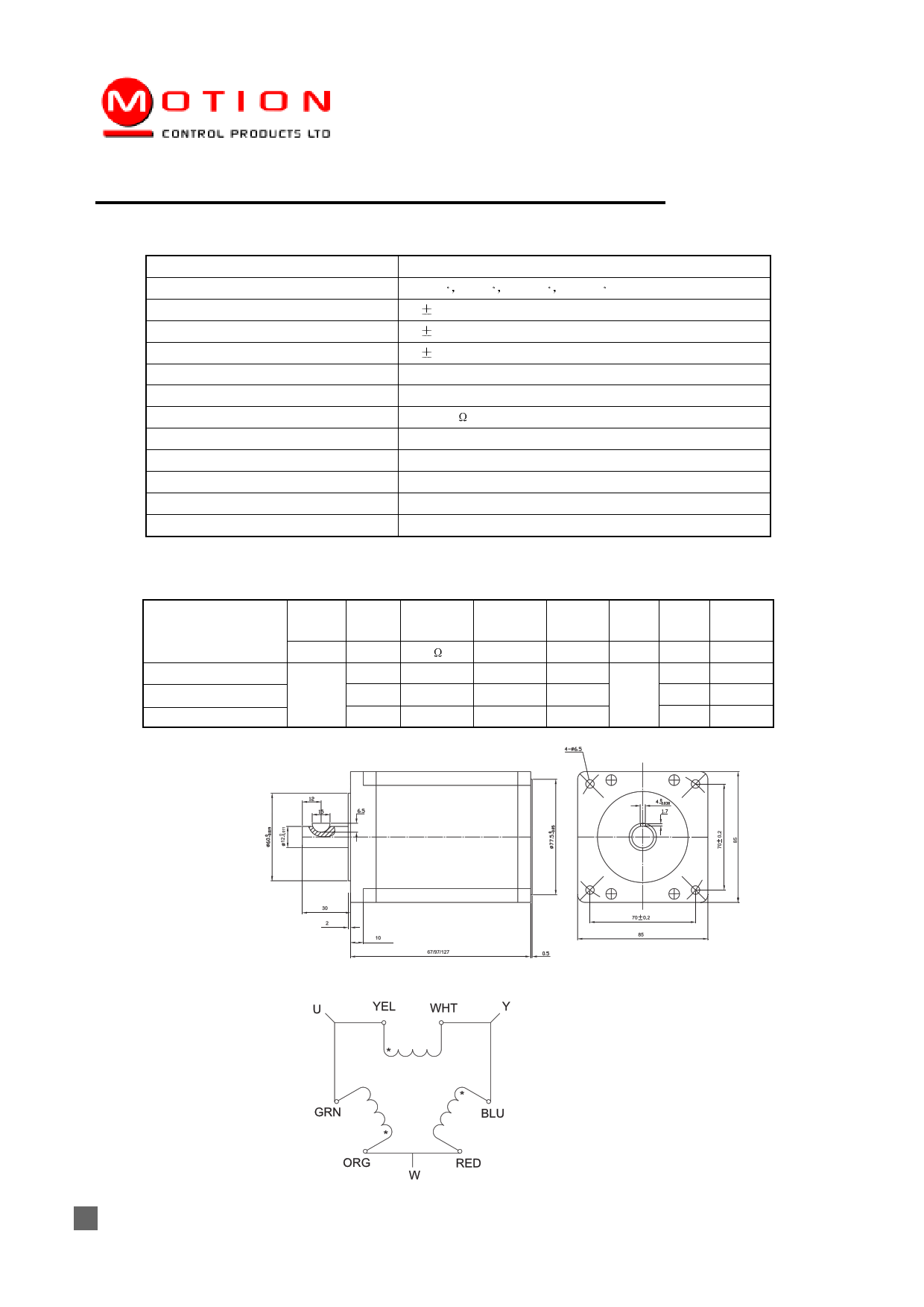 FL863P127-01 Datasheet, FL863P127-01 PDF,ピン配置, 機能
