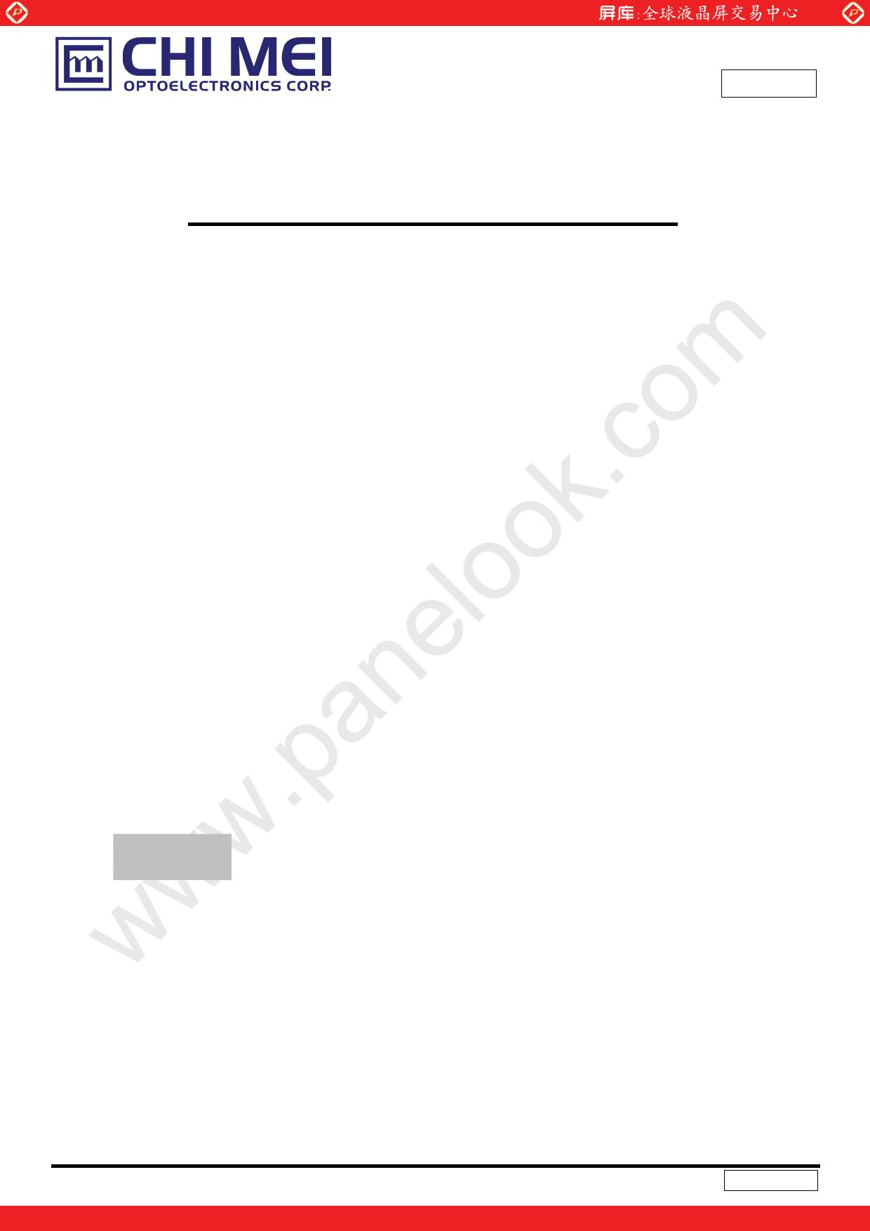 M215H1-P01 데이터시트 및 M215H1-P01 PDF