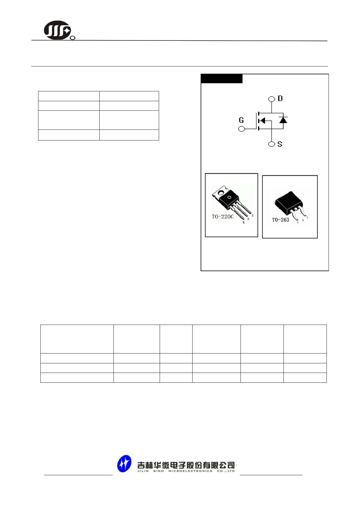 JCS80N70F datasheet