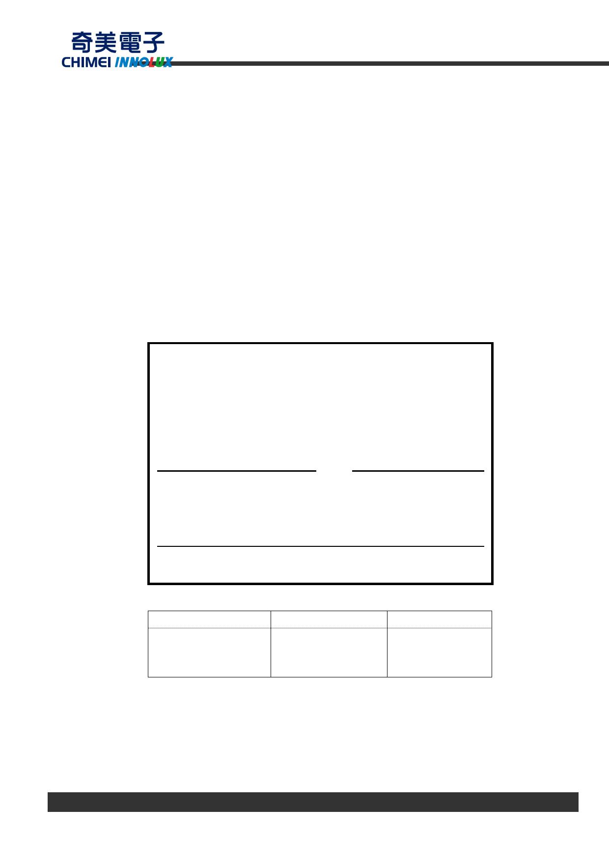 N101BCG-L21 دیتاشیت PDF