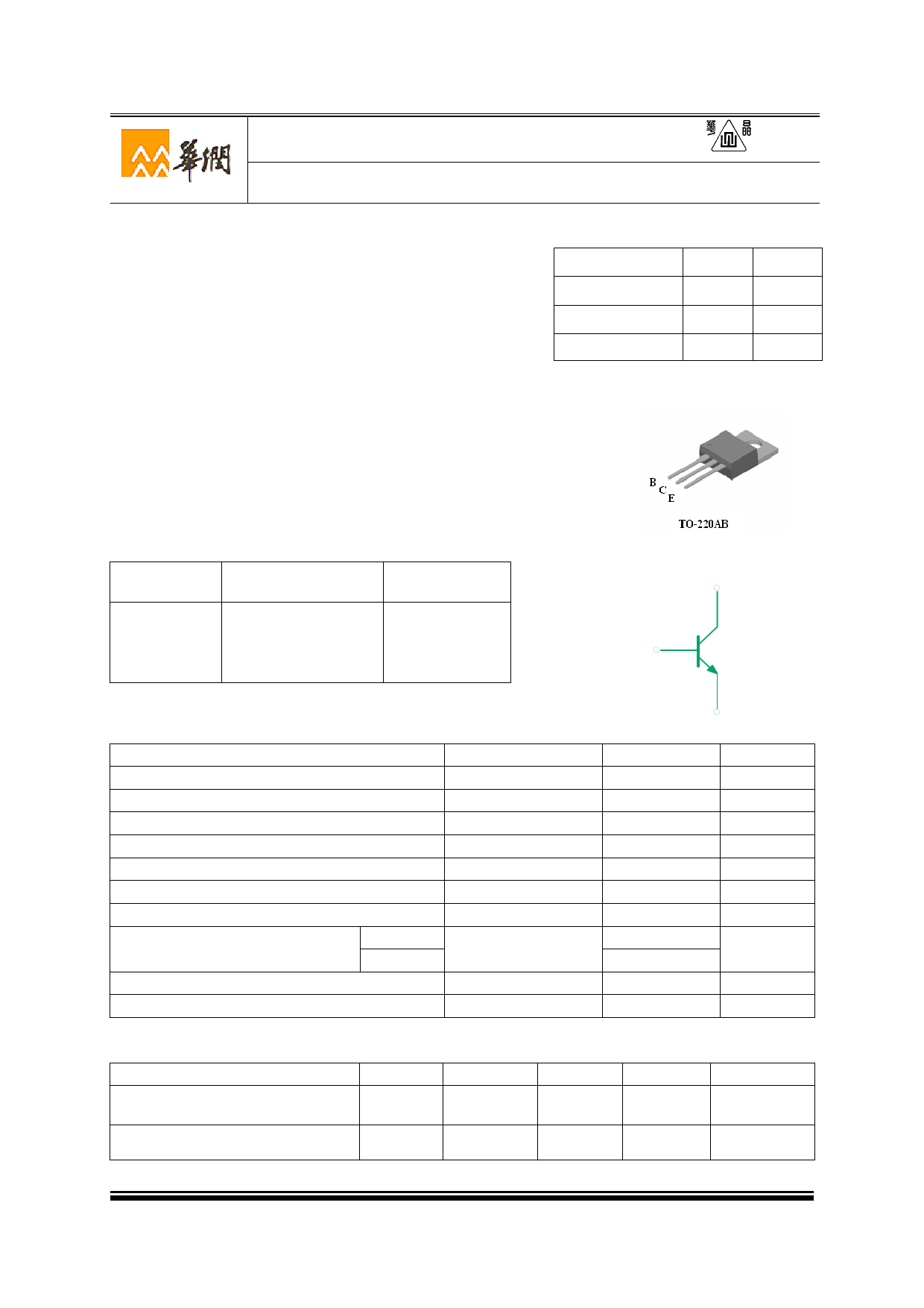 3DD13005F8 Datasheet, 3DD13005F8 PDF,ピン配置, 機能