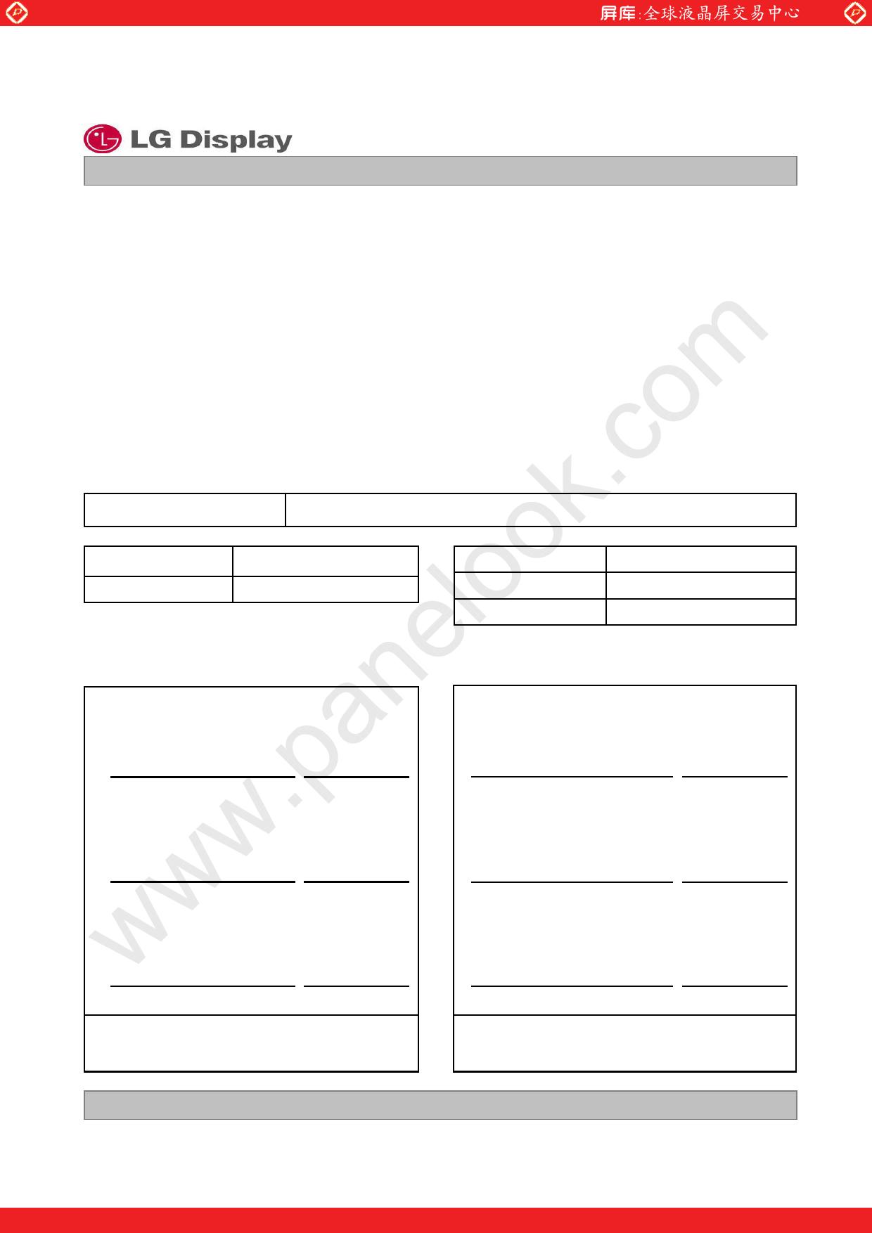 LD420WXN-SAA1 دیتاشیت PDF