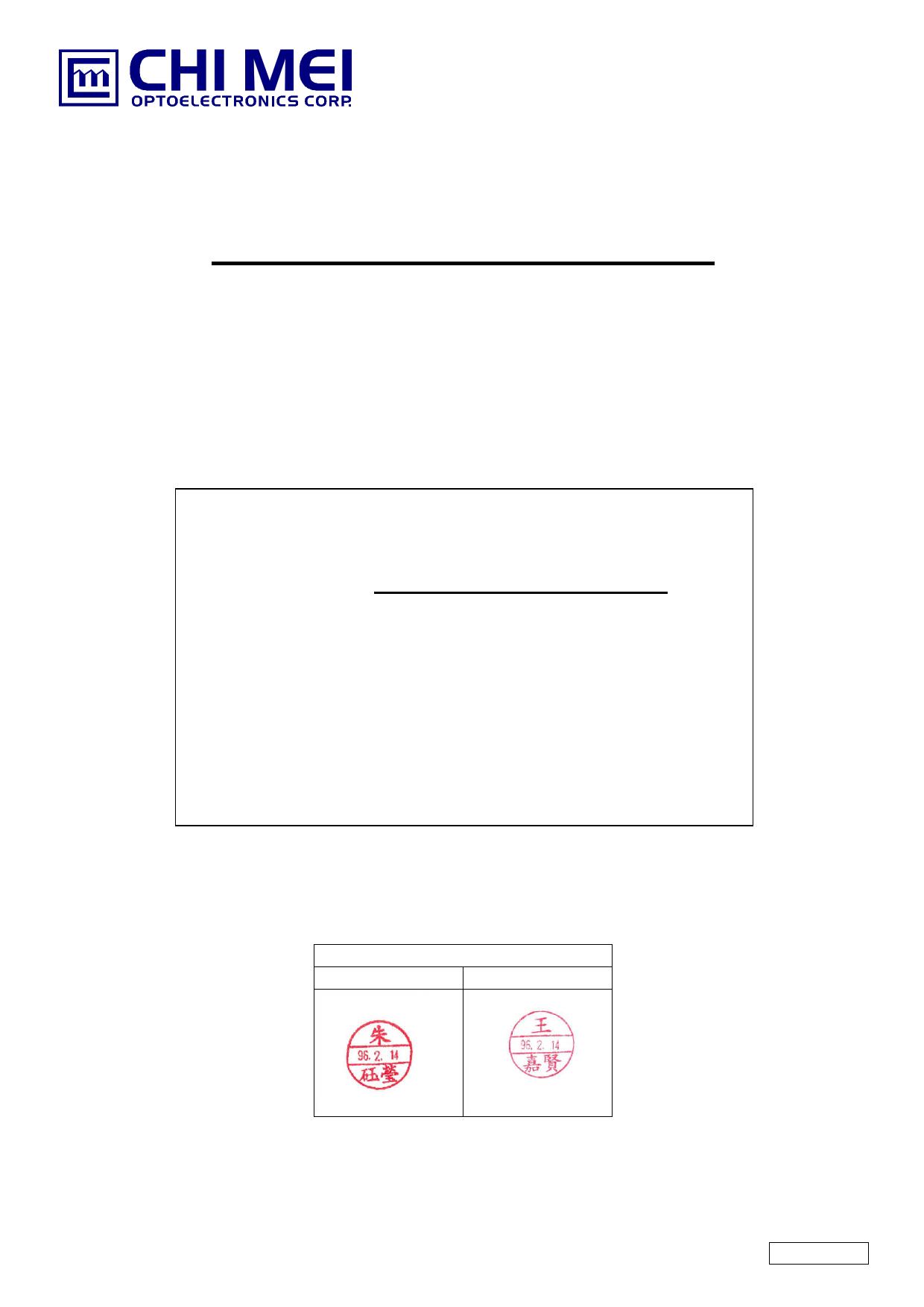 F02411-02U datasheet