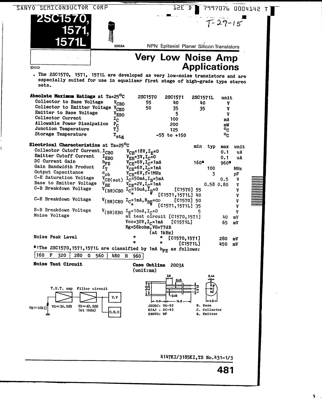 C1571 Datasheet, C1571 PDF,ピン配置, 機能