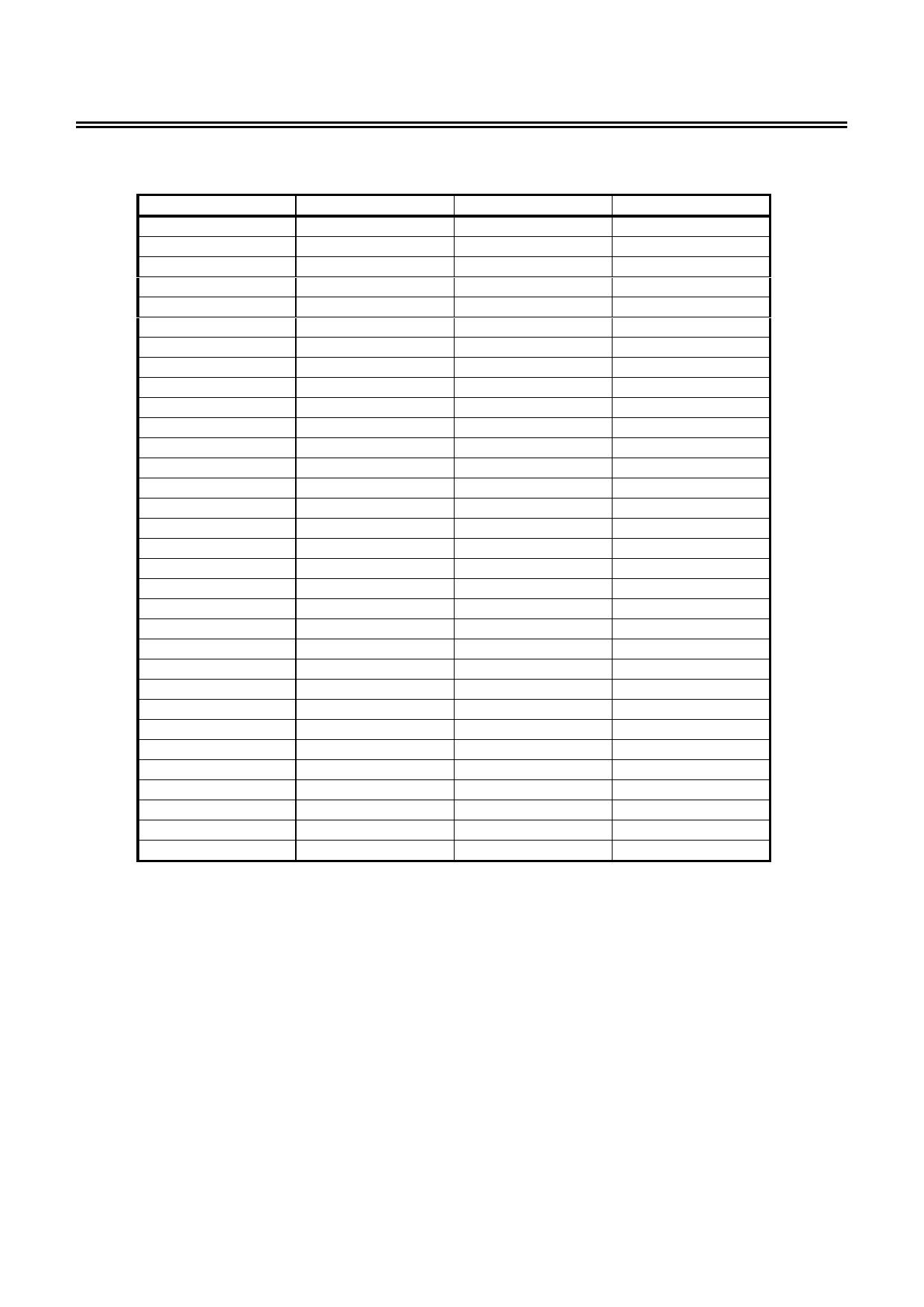 S-1000 pdf, arduino