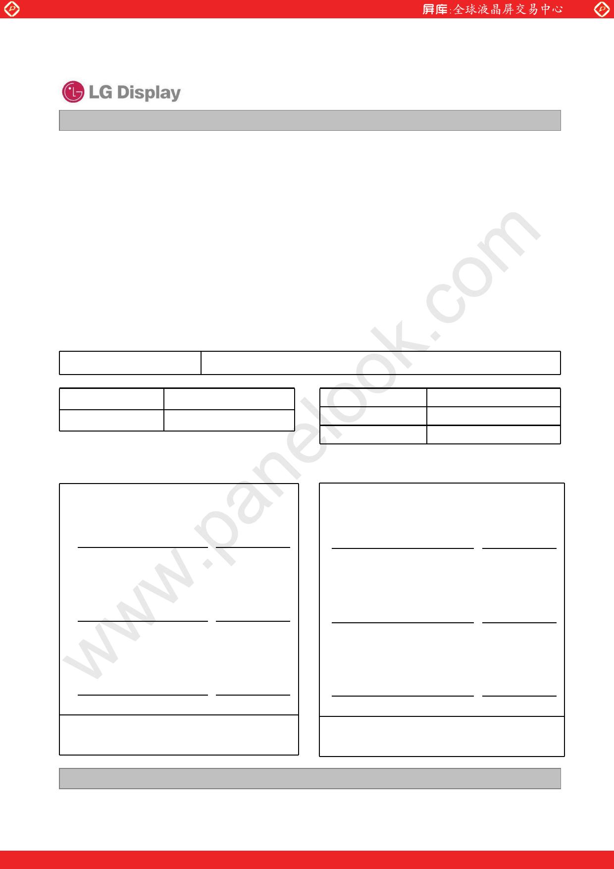 LC320DUE-SFR1 datasheet