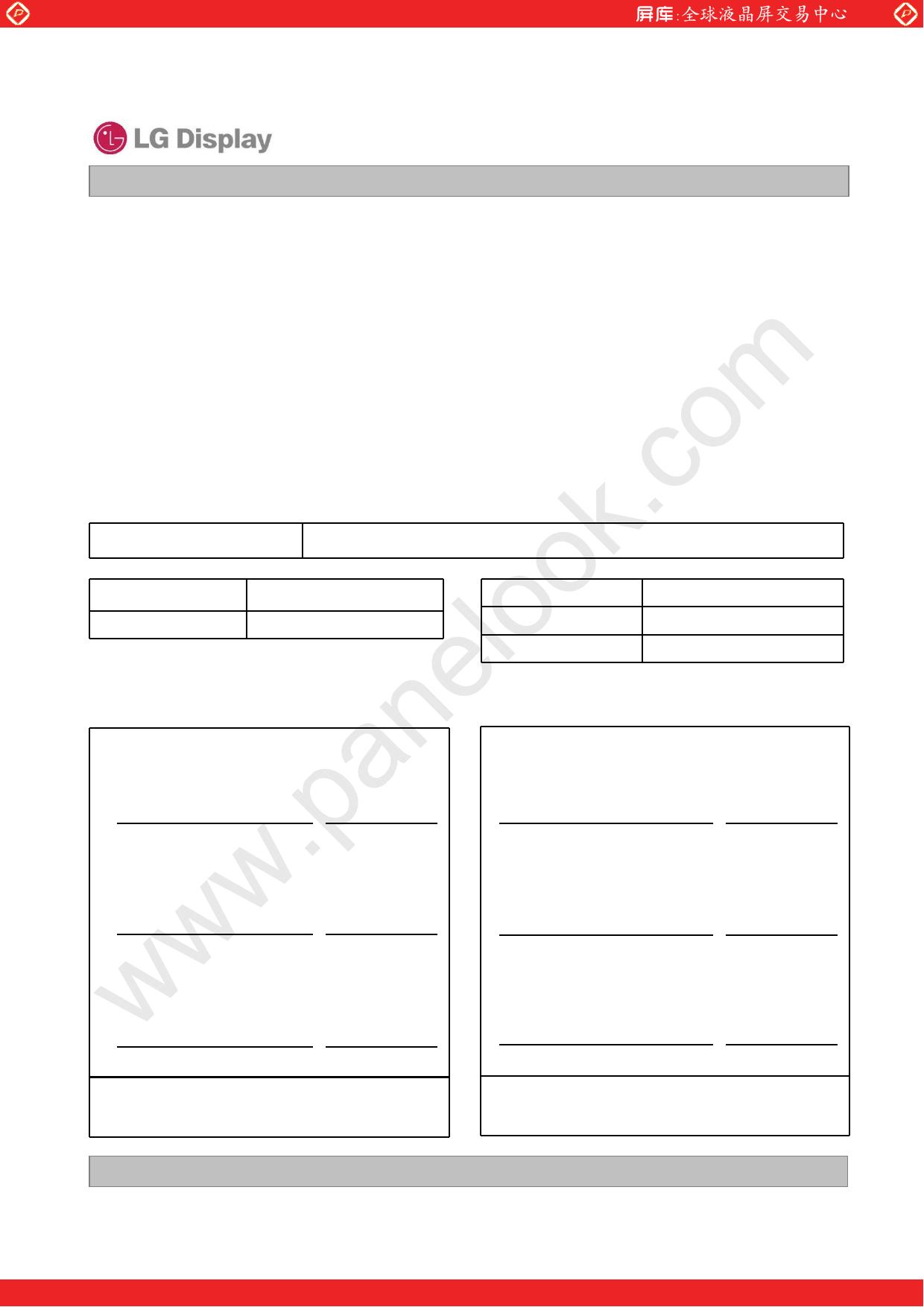 LC420WUF-SCA2 دیتاشیت PDF