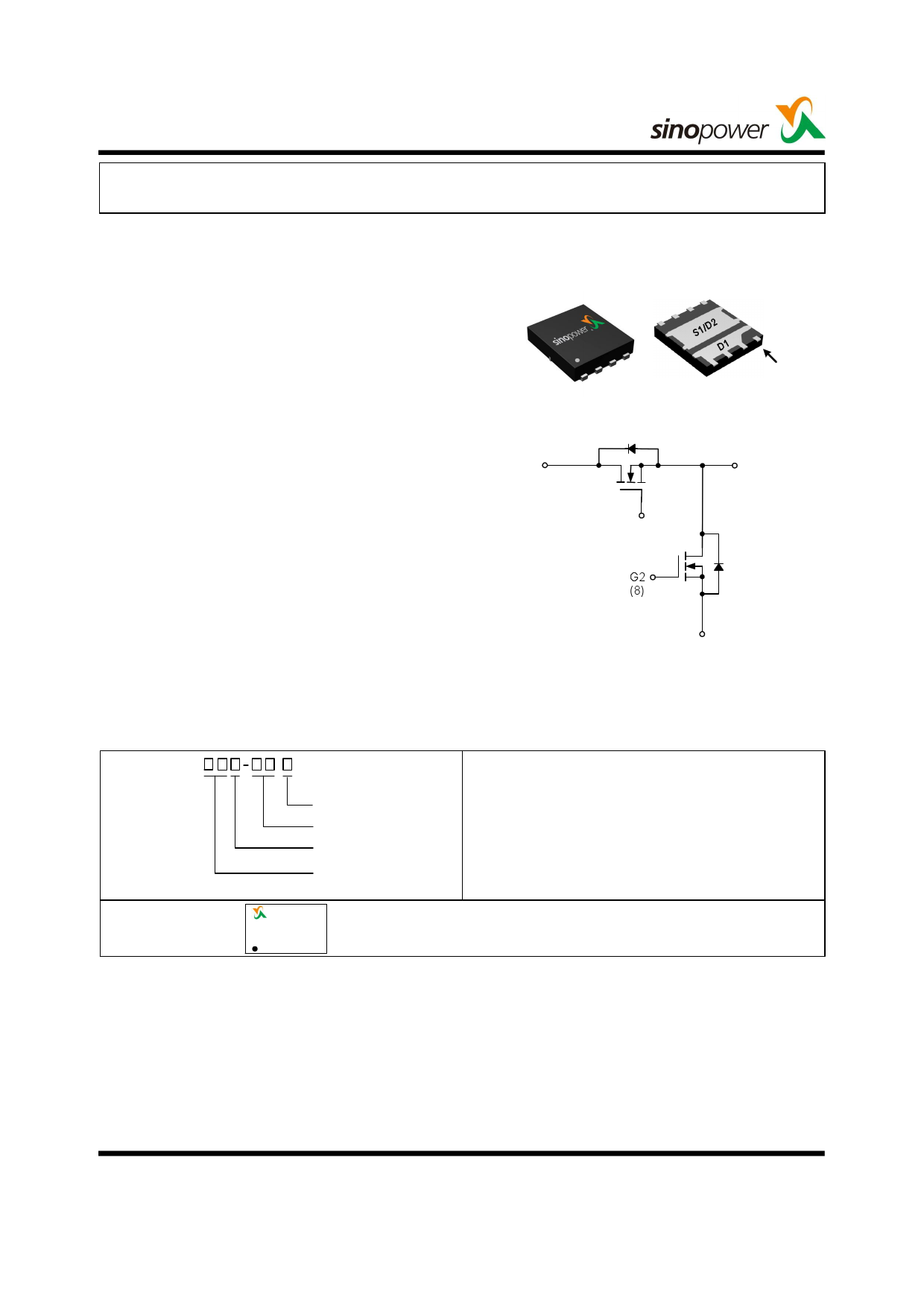 SM7305ESKP datasheet