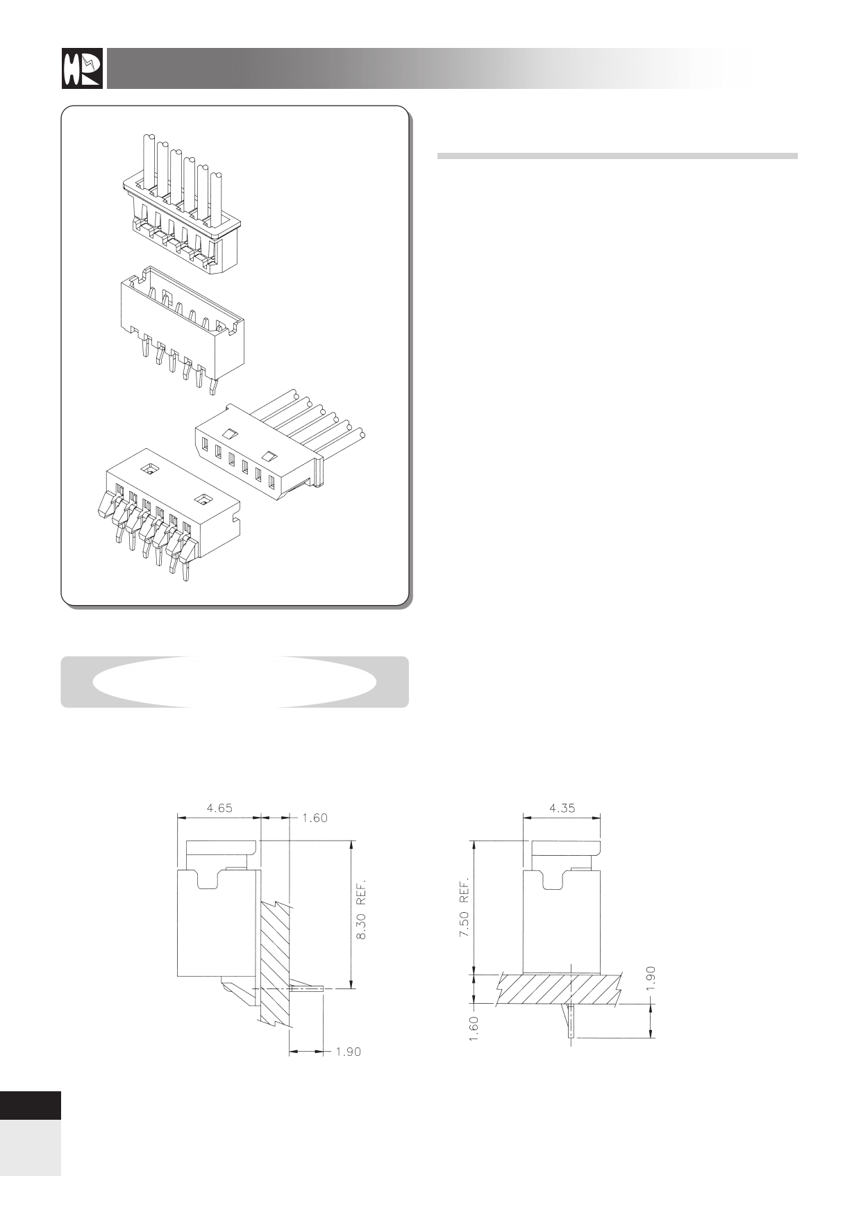 A2002H Datasheet, A2002H PDF,ピン配置, 機能