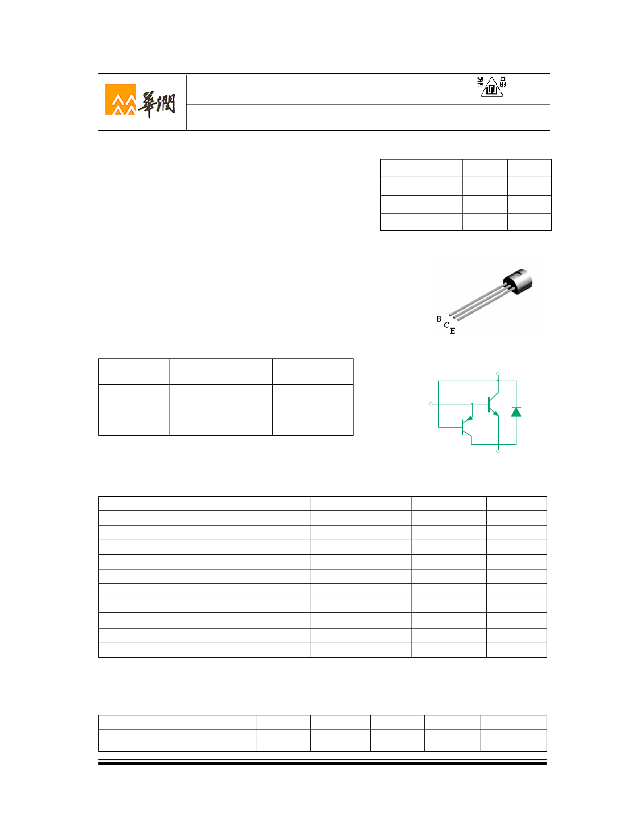 3DD4013A1D Datasheet, 3DD4013A1D PDF,ピン配置, 機能