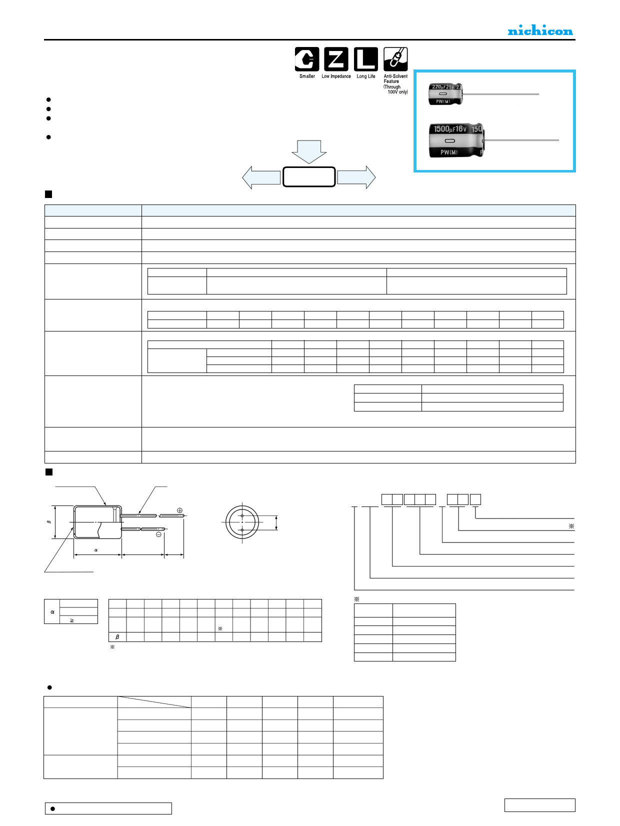 UPW1H152MHD 데이터시트 및 UPW1H152MHD PDF