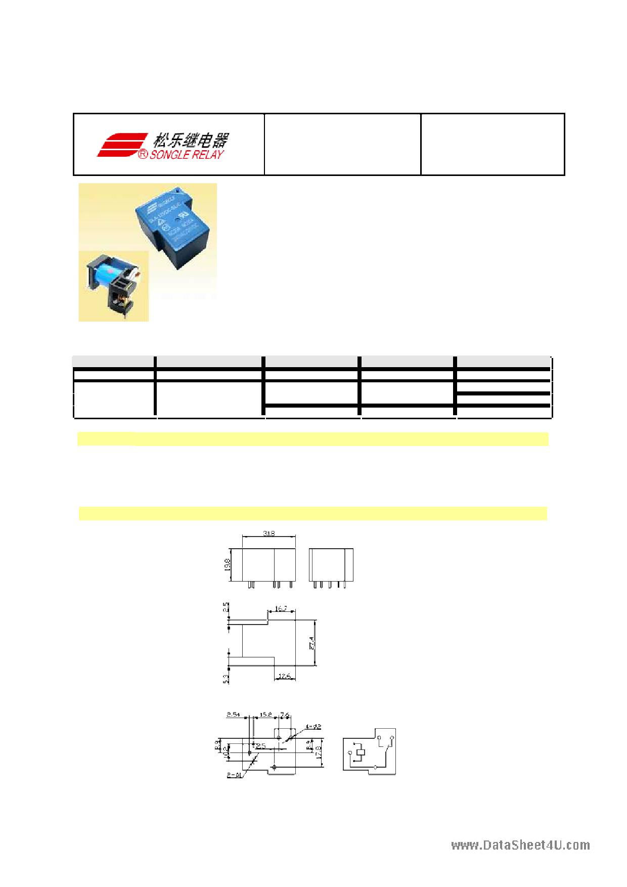 SLA-05VDC-S-L-C datasheet pinout