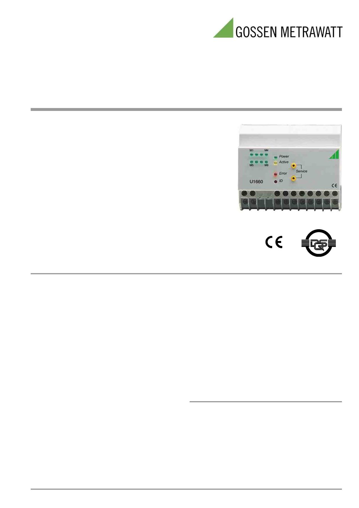 U1660 دیتاشیت PDF