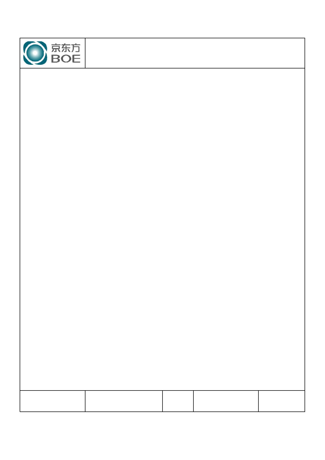 HV070WSA-100 Datasheet, HV070WSA-100 PDF,ピン配置, 機能