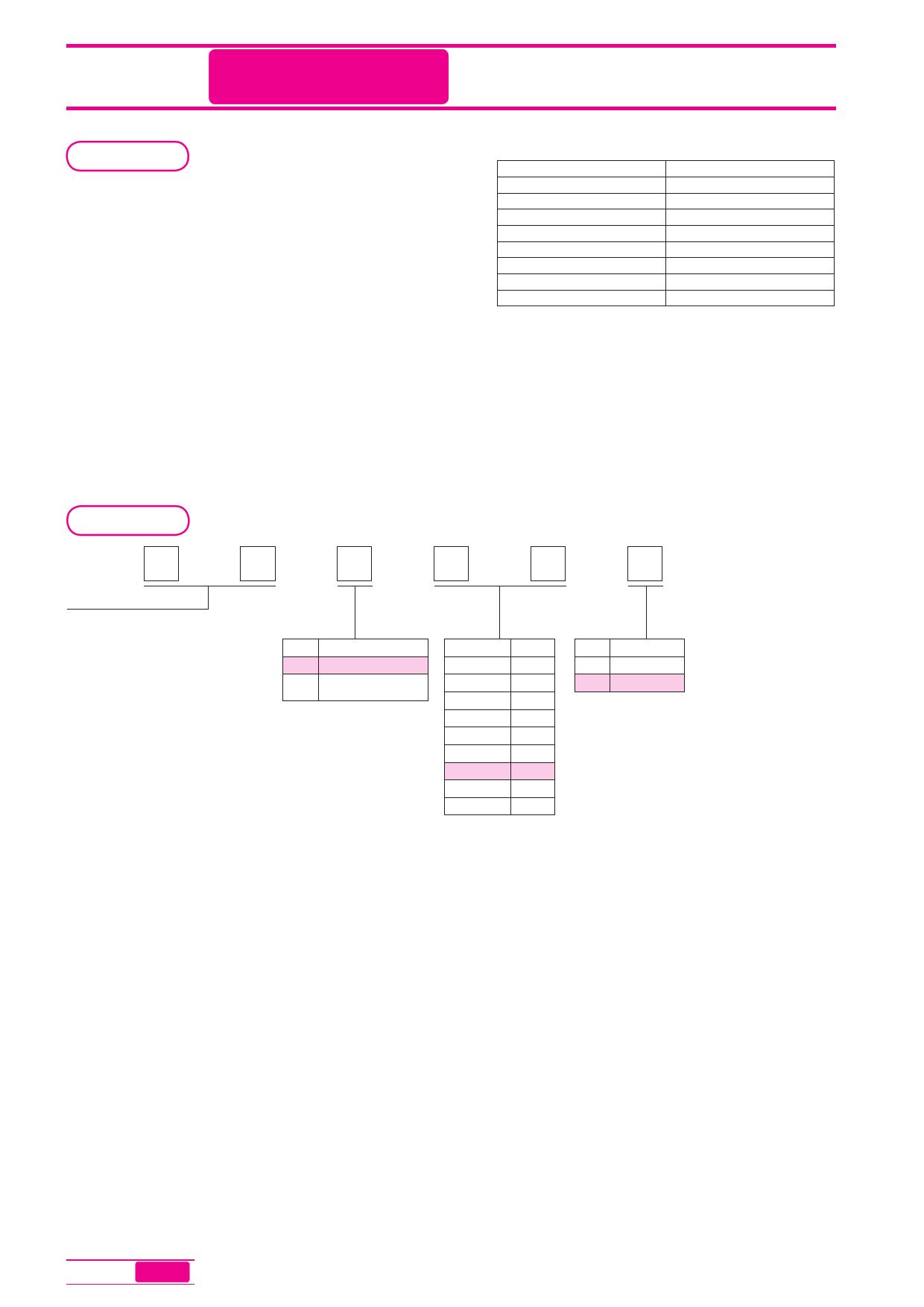 KSP102 datasheet
