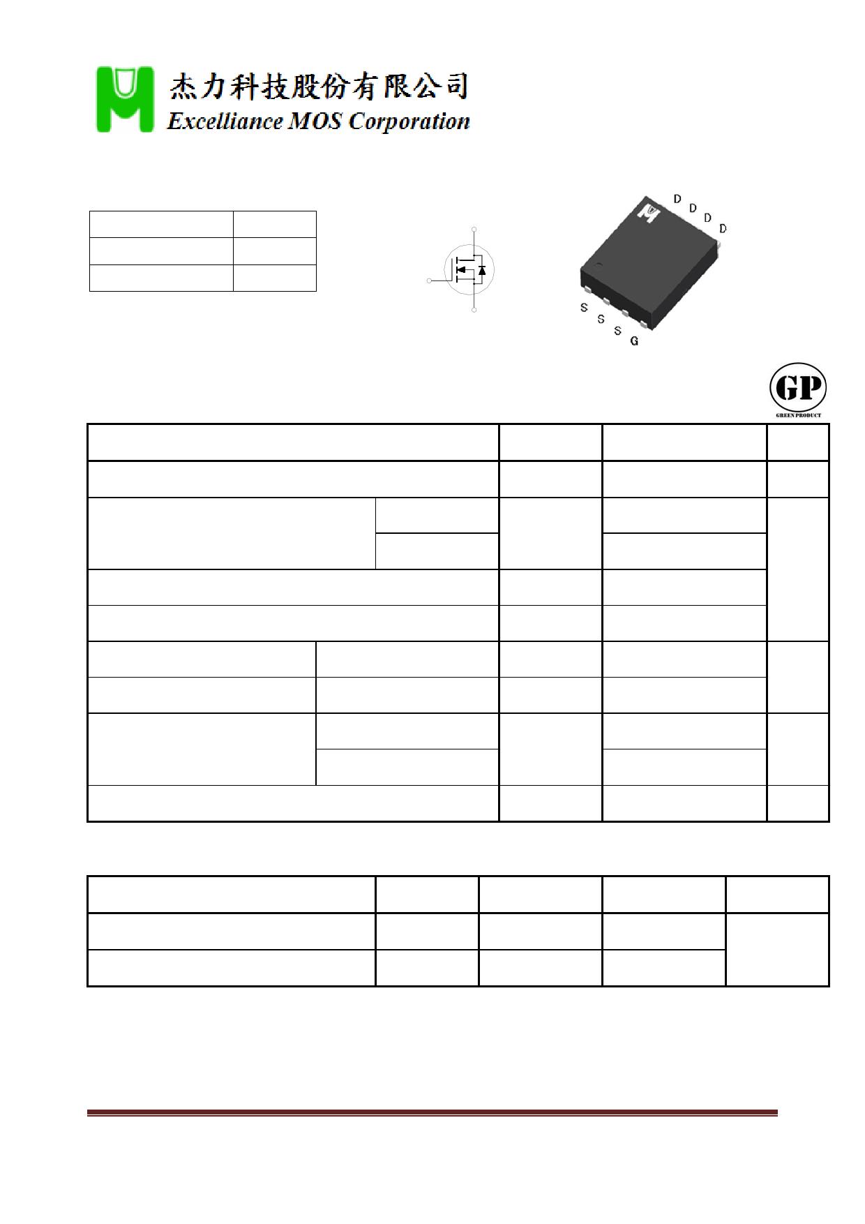 EMB14N10H دیتاشیت PDF