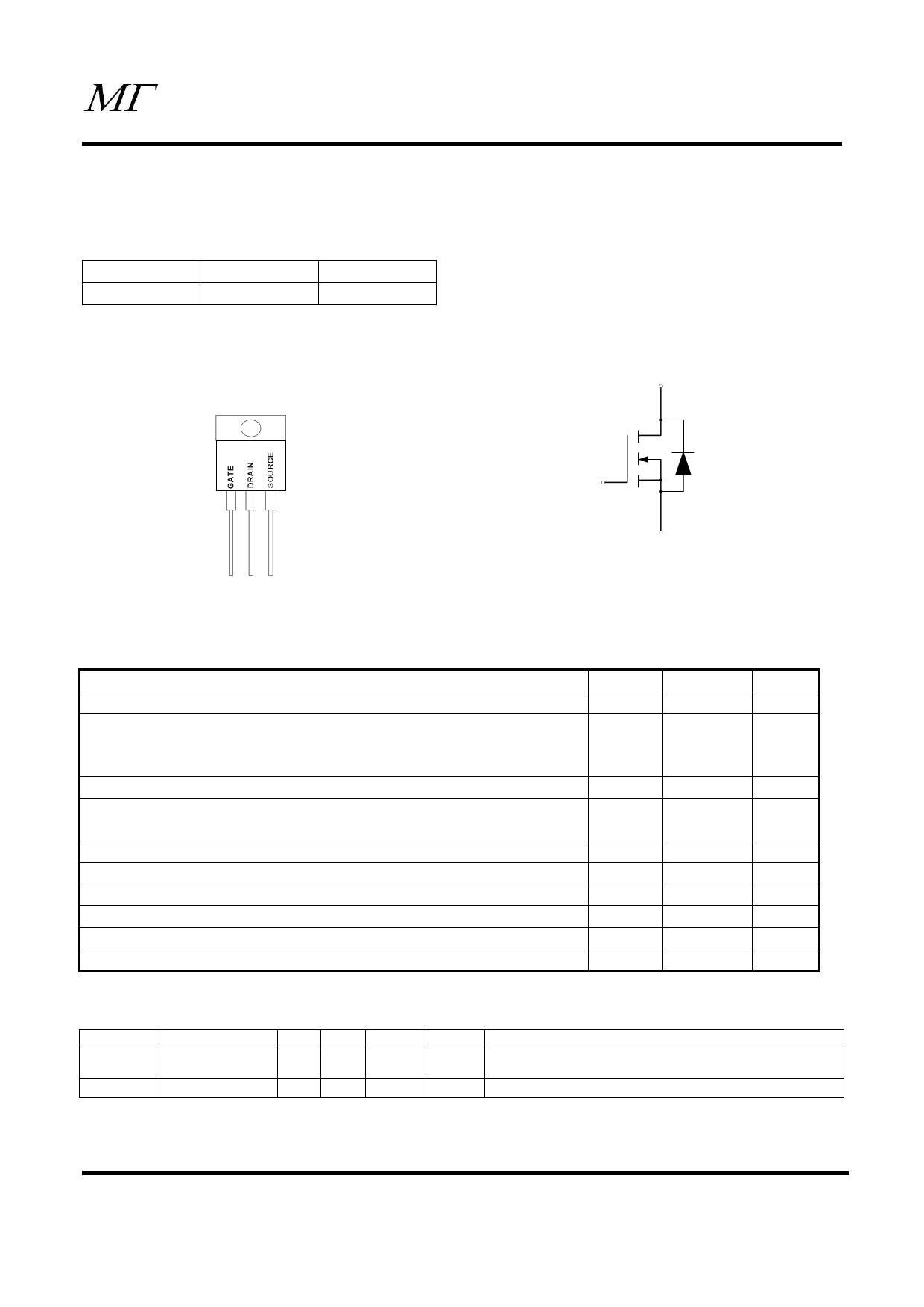 IRFZ44N Datasheet, IRFZ44N PDF,ピン配置, 機能