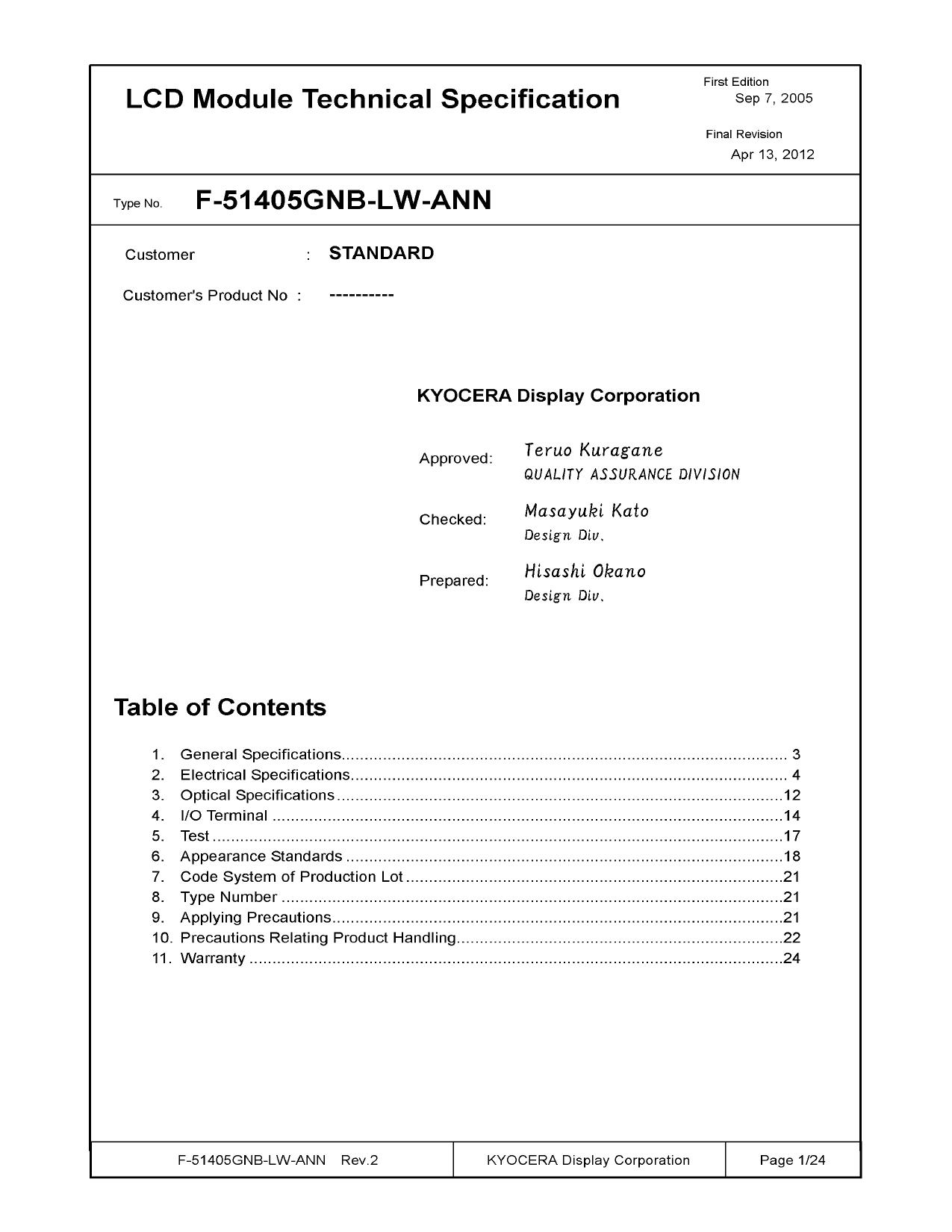 F-51405GNB-LW-ANN دیتاشیت PDF