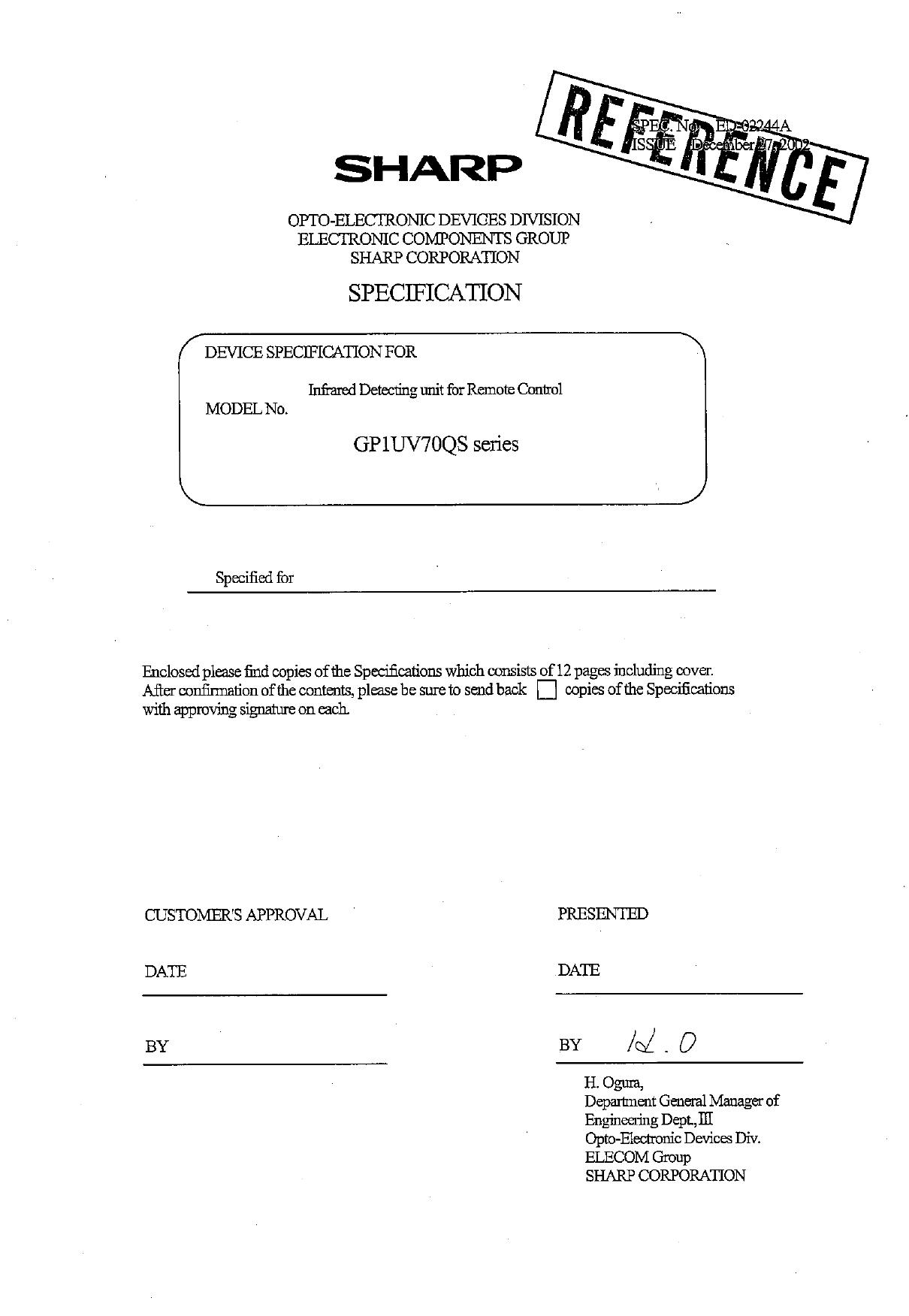 GP1UV700QS دیتاشیت PDF