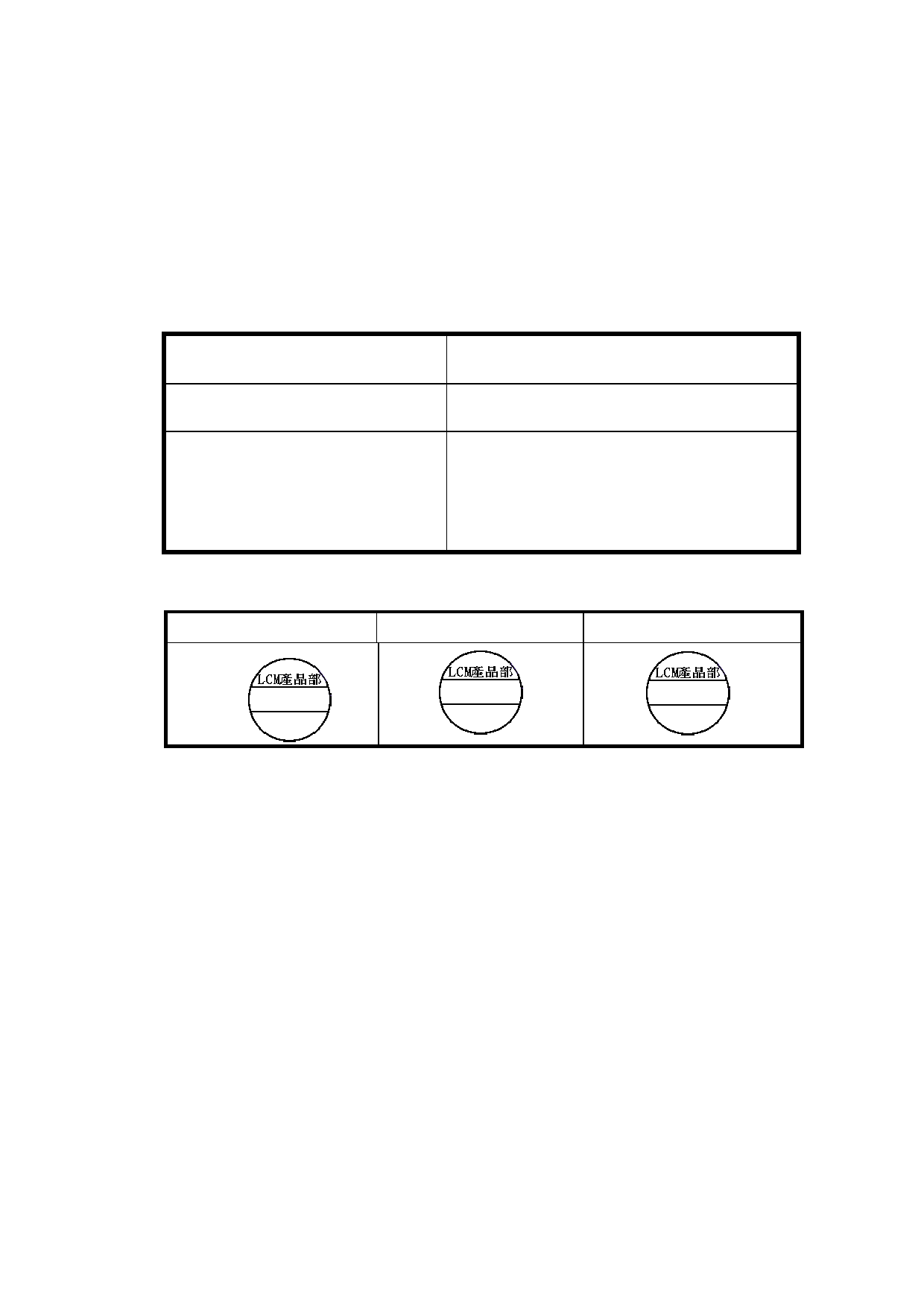 I1101-6TJN0906C datasheet