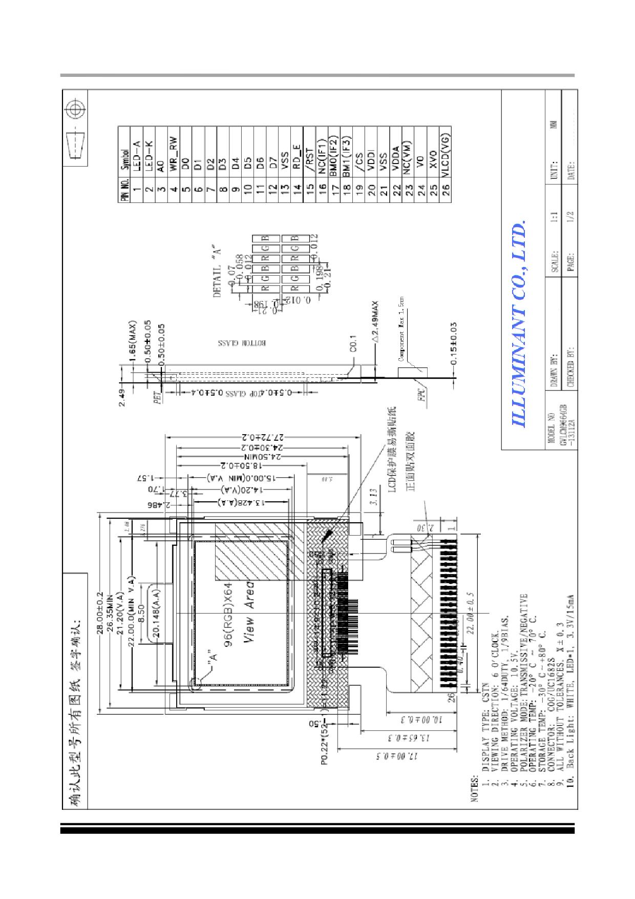 I1101-6TJN0906C pdf