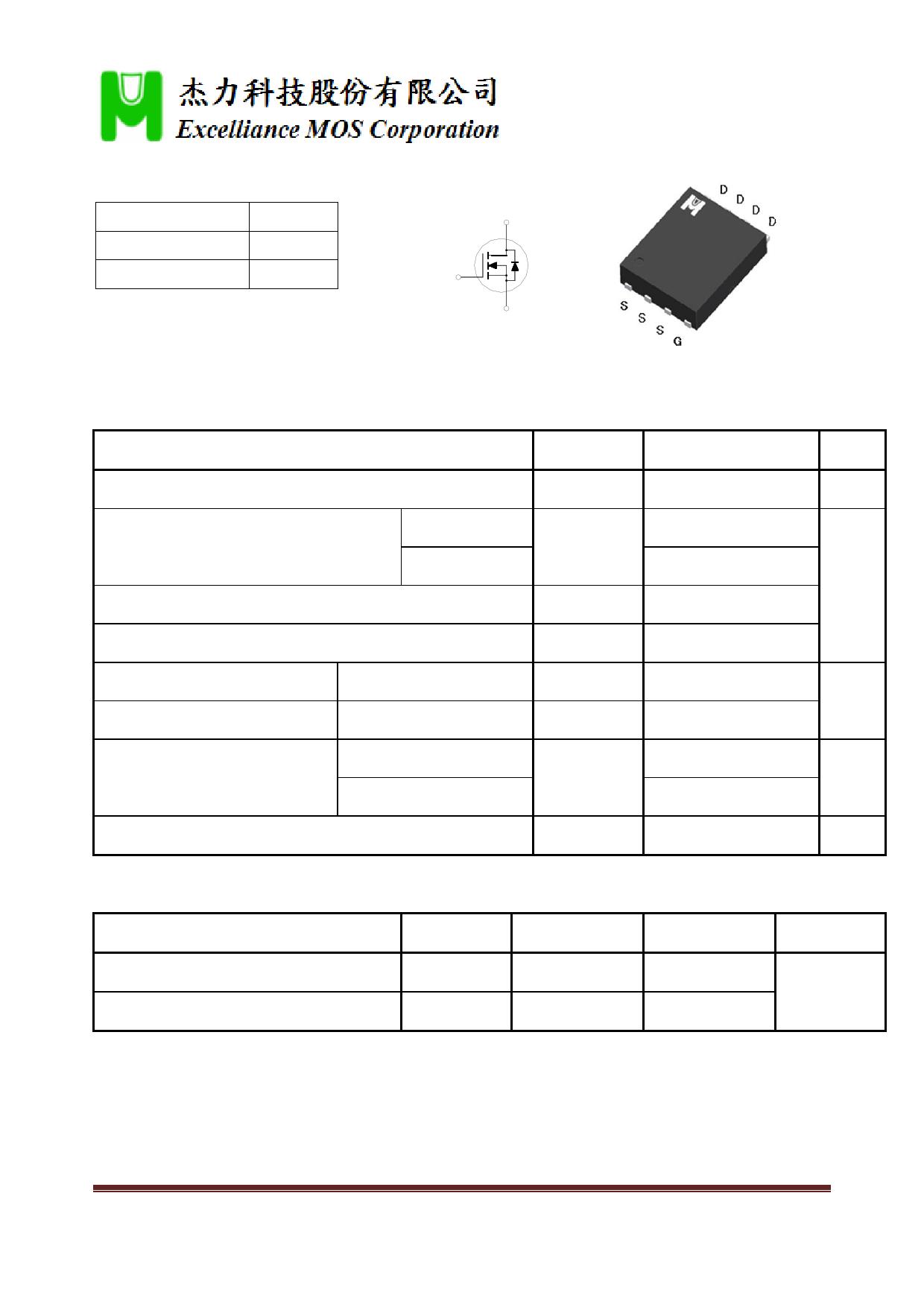EMB09N03H دیتاشیت PDF