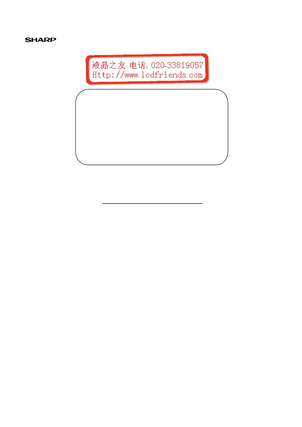 LZ9FC22 دیتاشیت PDF