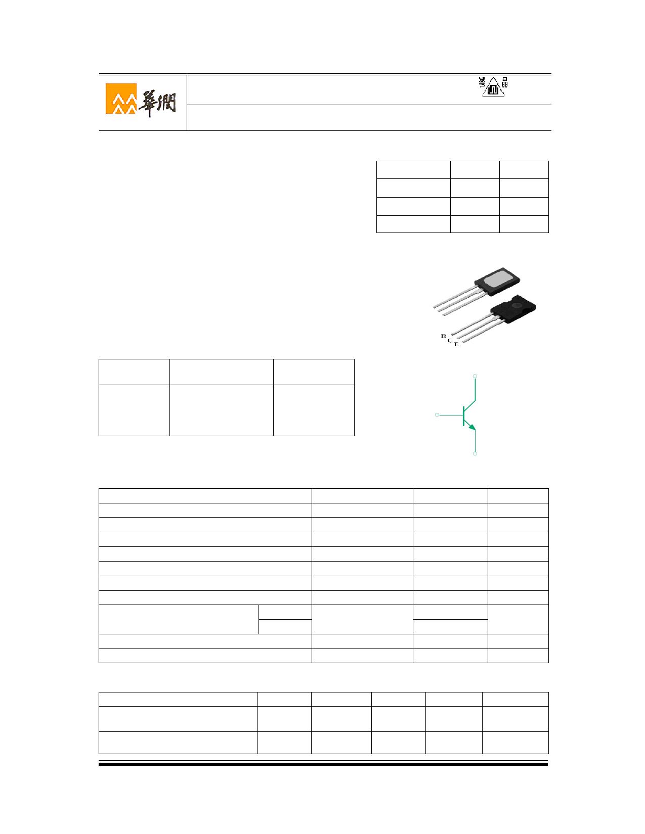 3DD13005B5 Datasheet, 3DD13005B5 PDF,ピン配置, 機能