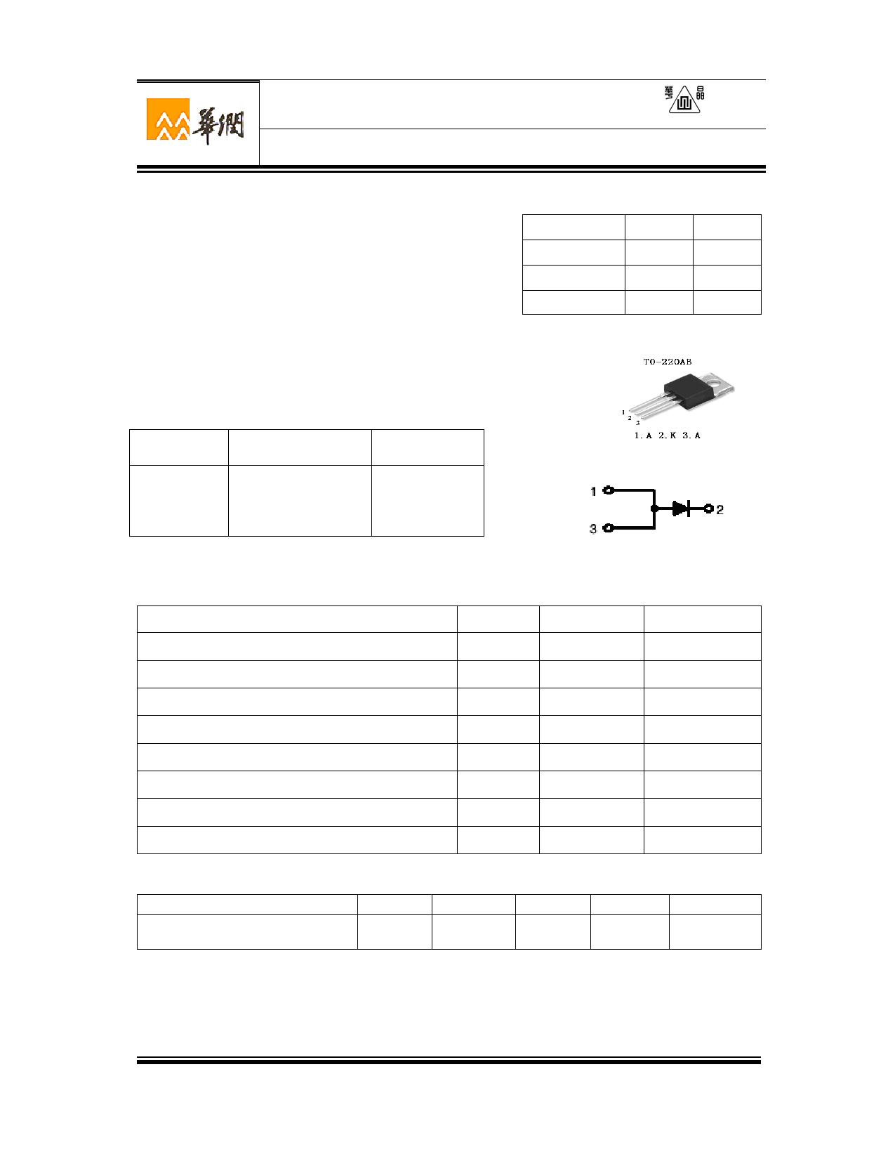 2CZ10100A8 Datasheet, 2CZ10100A8 PDF,ピン配置, 機能