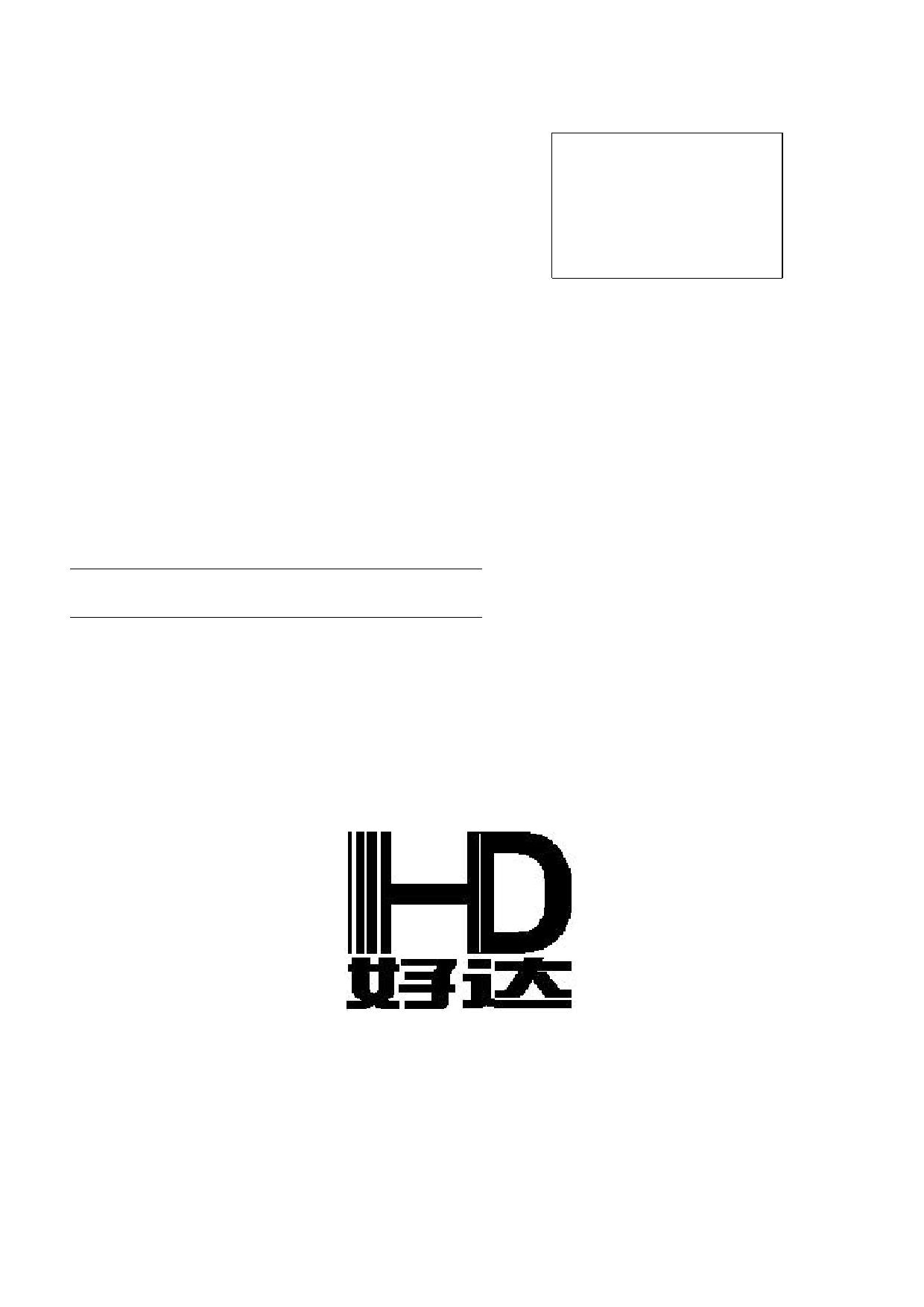 HDAF389A9D دیتاشیت PDF