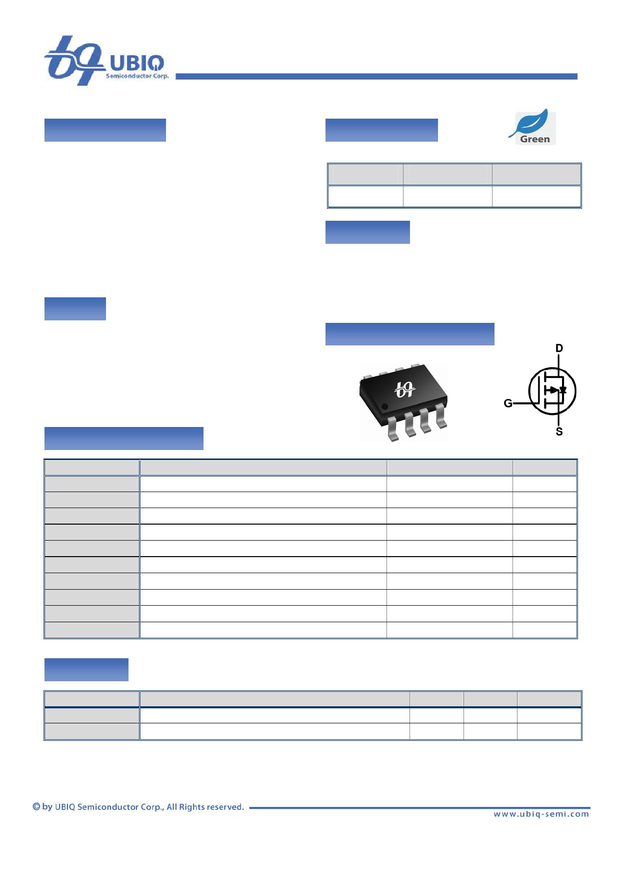 QM3007S 데이터시트 및 QM3007S PDF