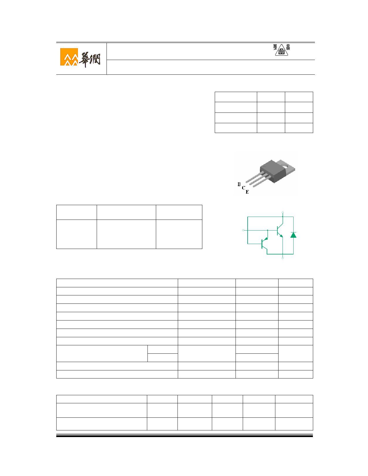 3DD13005C8D Datasheet, 3DD13005C8D PDF,ピン配置, 機能