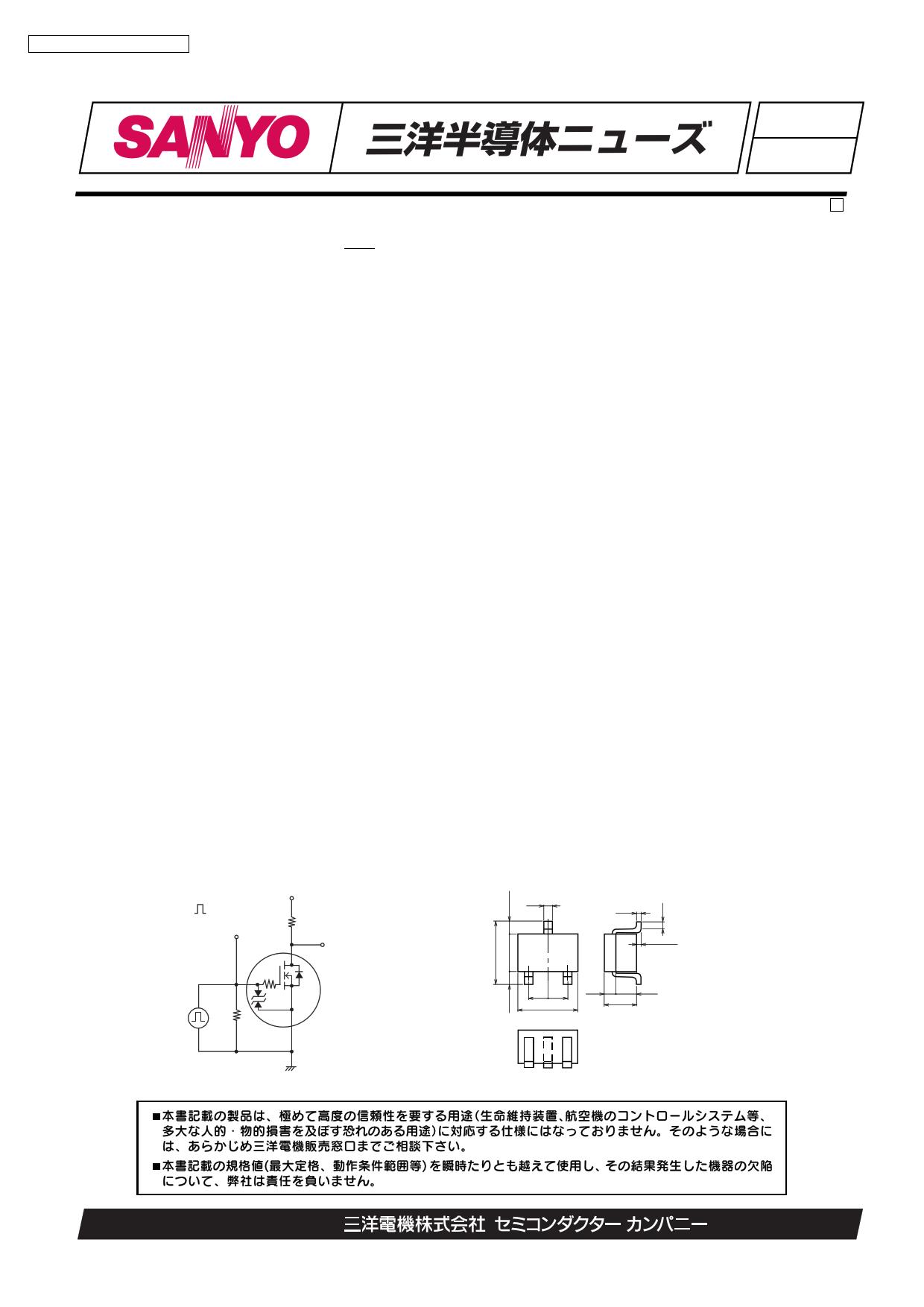 400CNQ Datasheet
