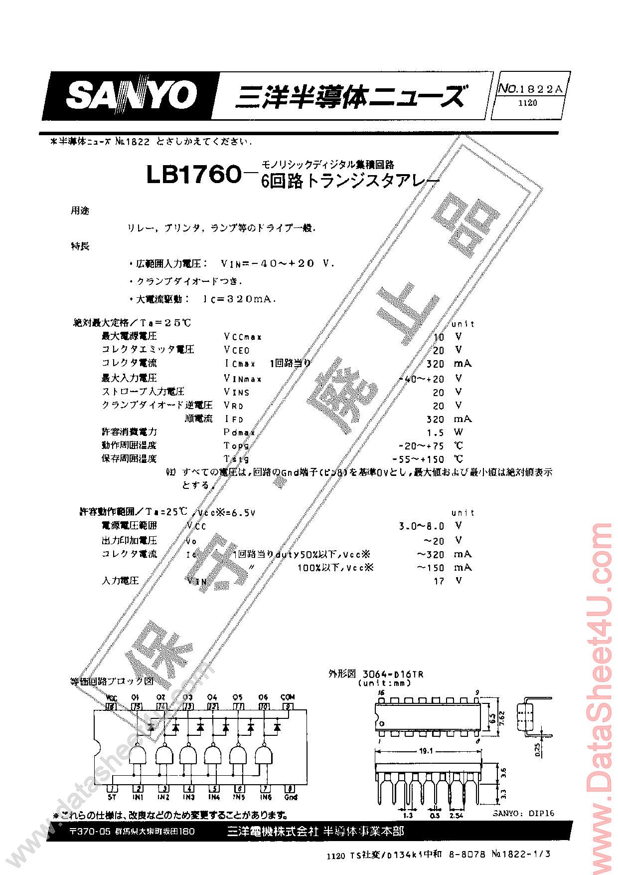 LB1760 datasheet