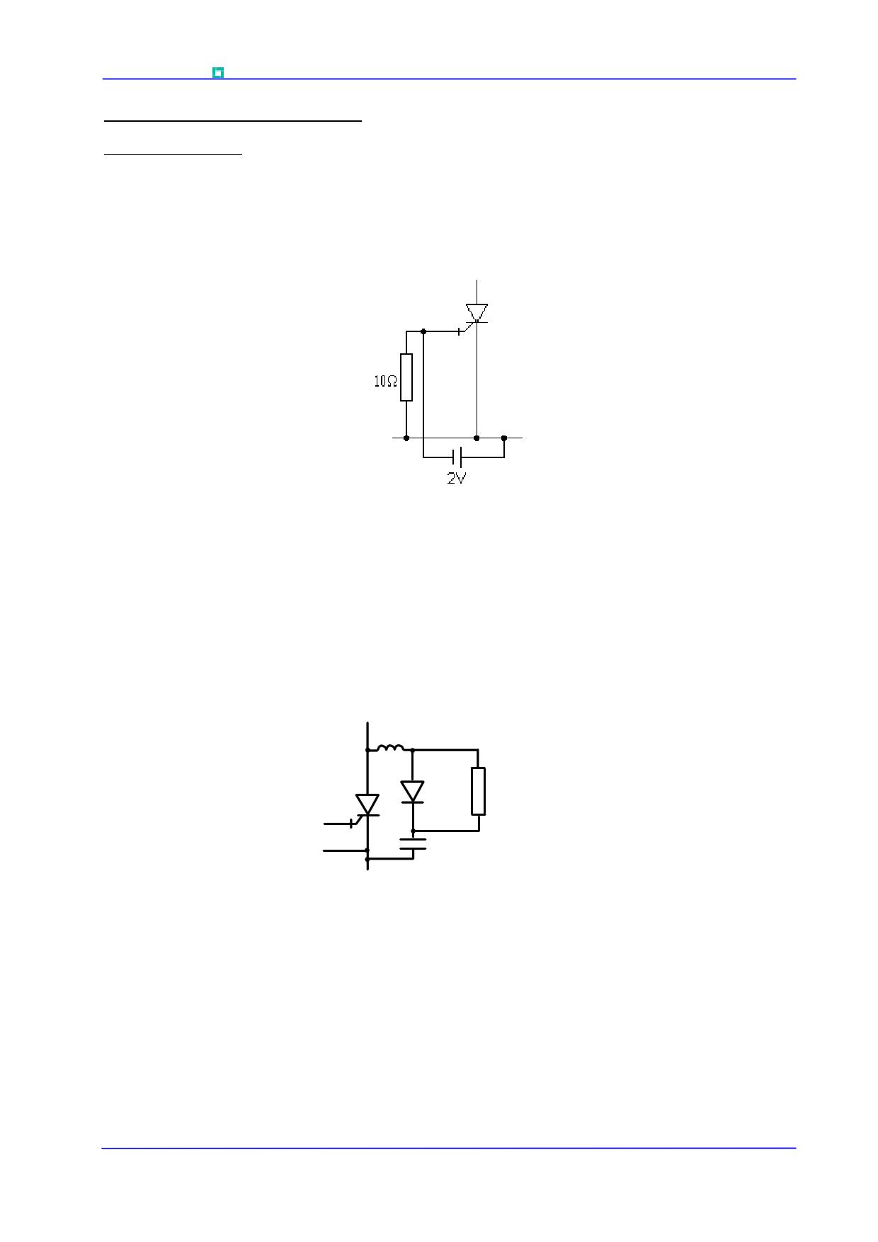 H0500KC25L pdf, ピン配列