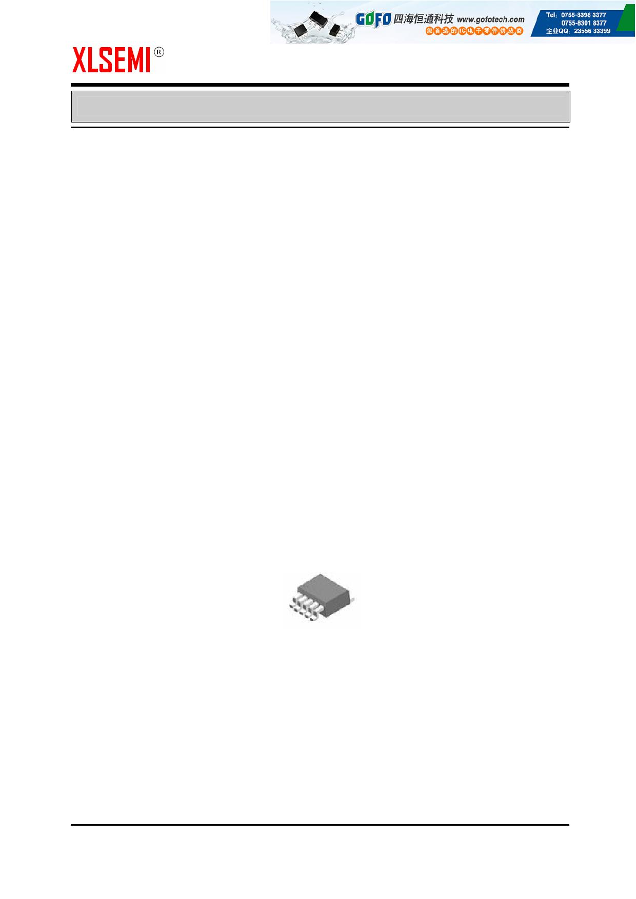 xl6004 datasheet pdf   pinout