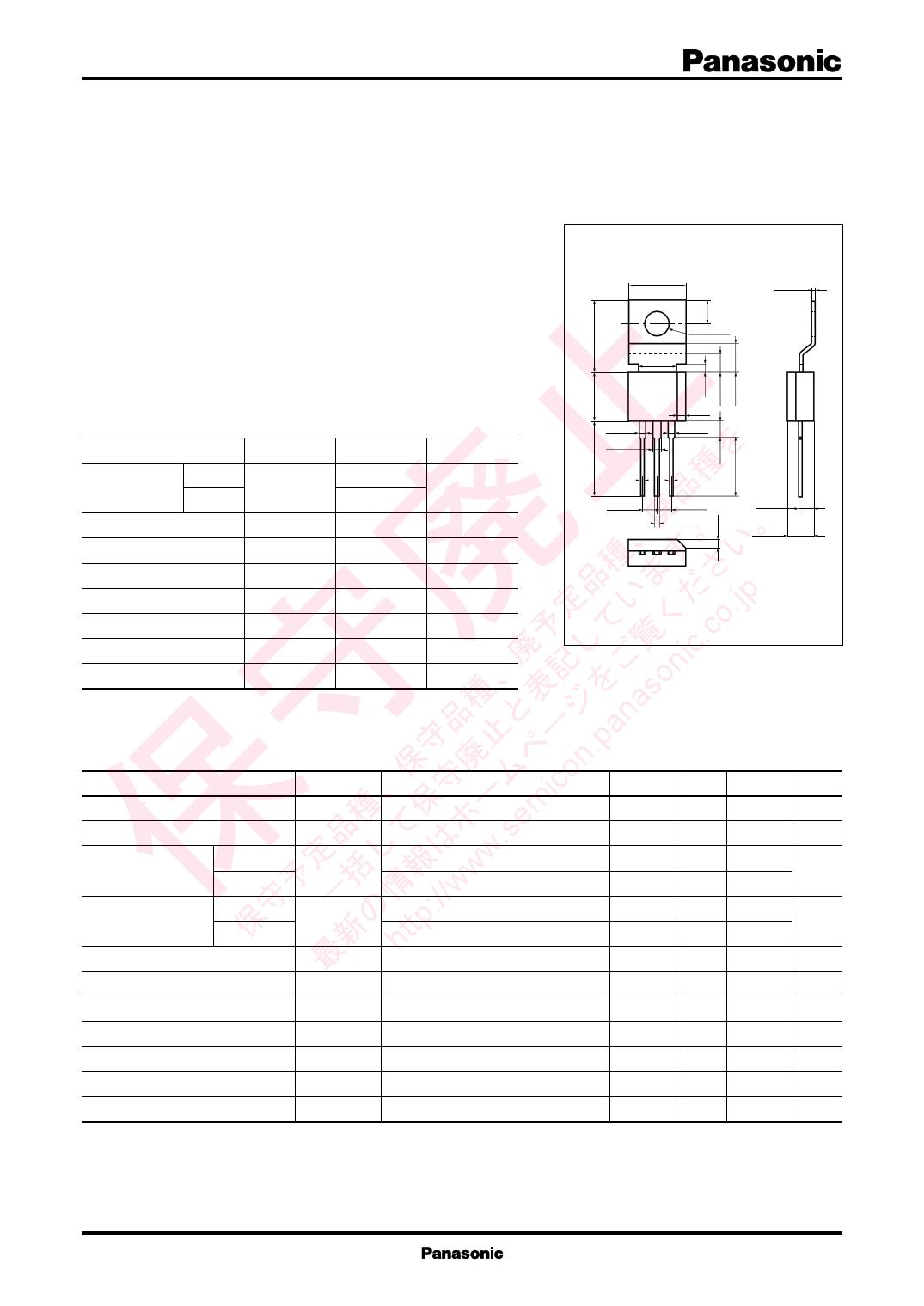 2SC2653 Datenblatt PDF