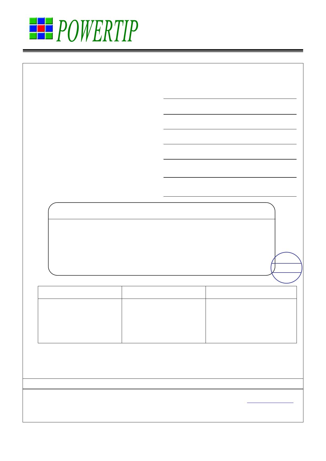 PG320240WRMDBAI30Q 데이터시트 및 PG320240WRMDBAI30Q PDF